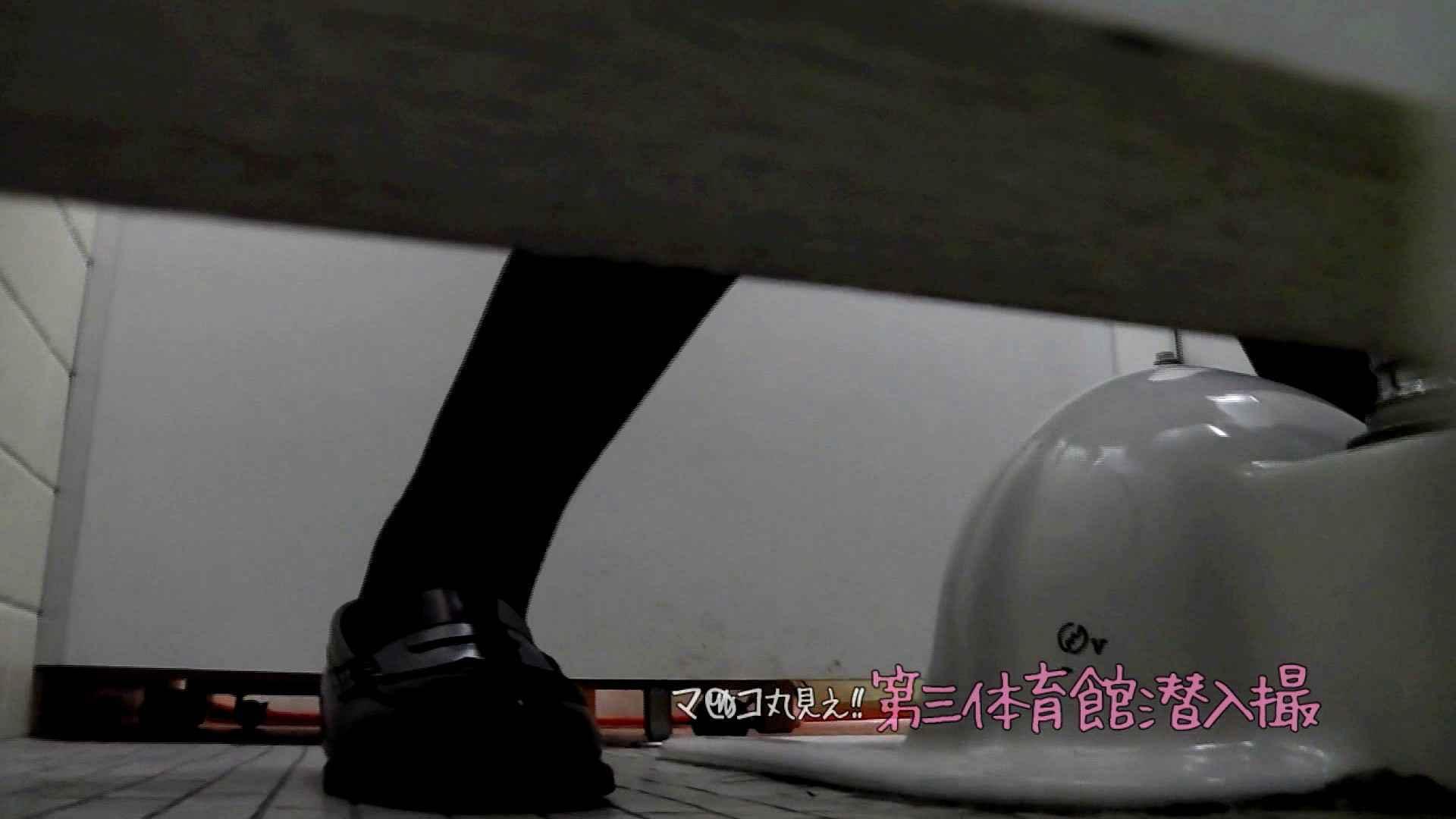 【06位 2016】第三体育館File037 お姉さん  73PIX 26