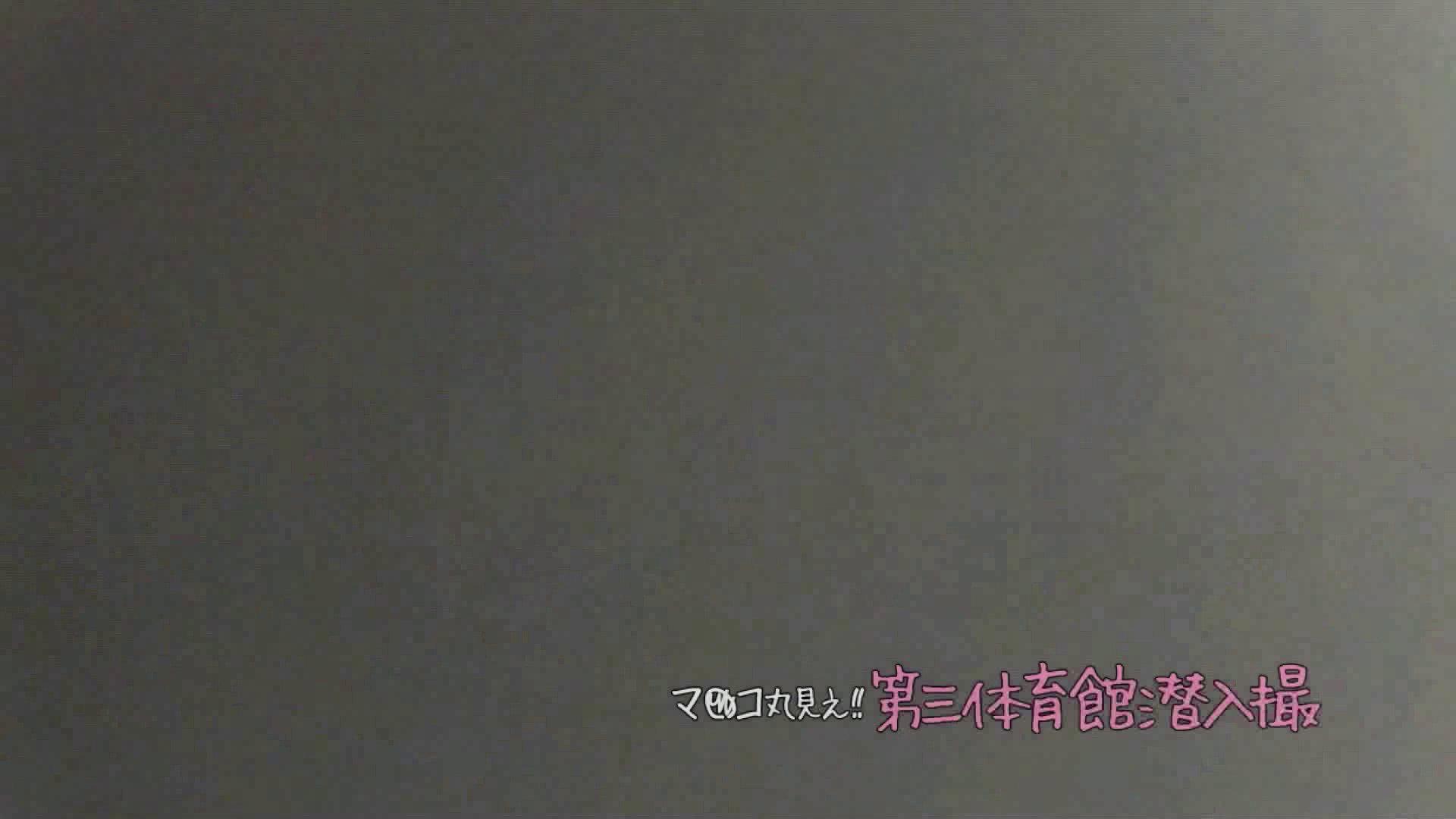 【06位 2016】第三体育館File037 お姉さん  73PIX 34