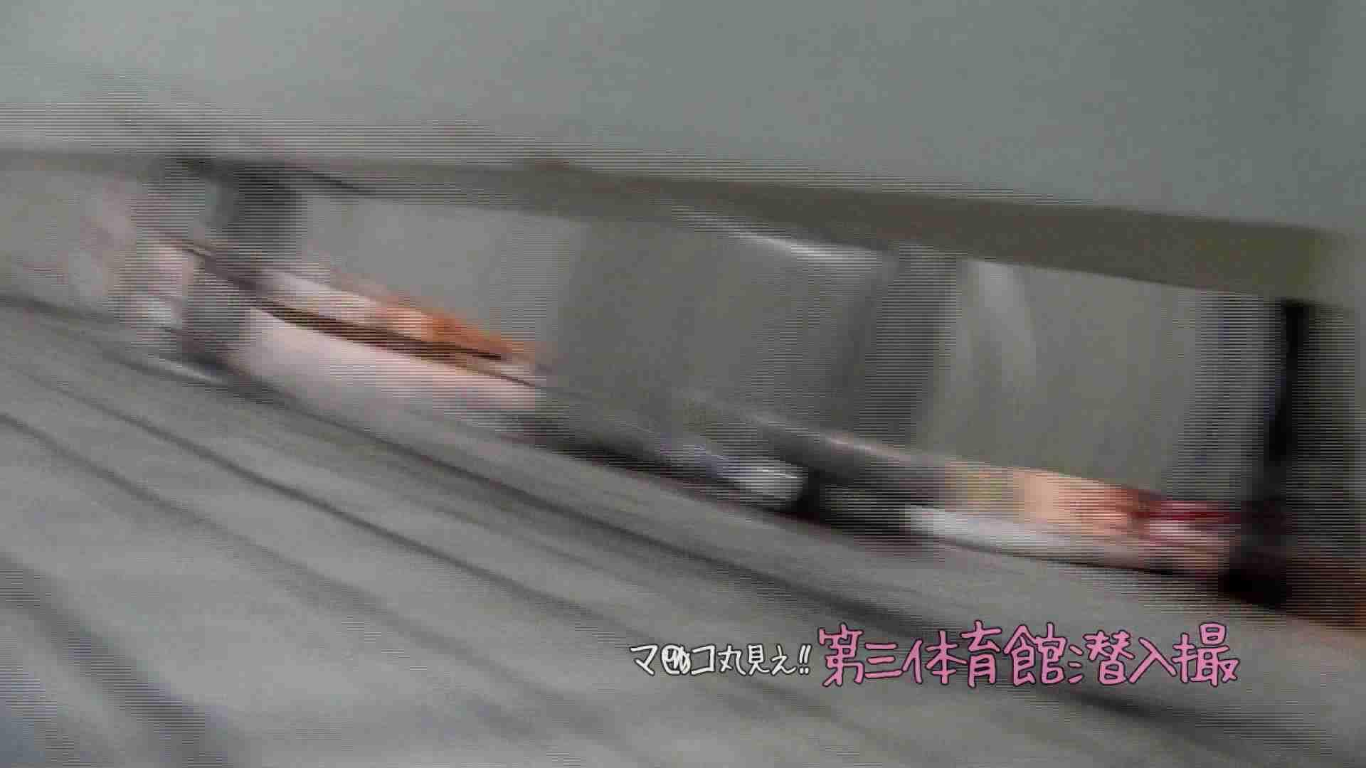 【06位 2016】第三体育館File037 お姉さん  73PIX 48