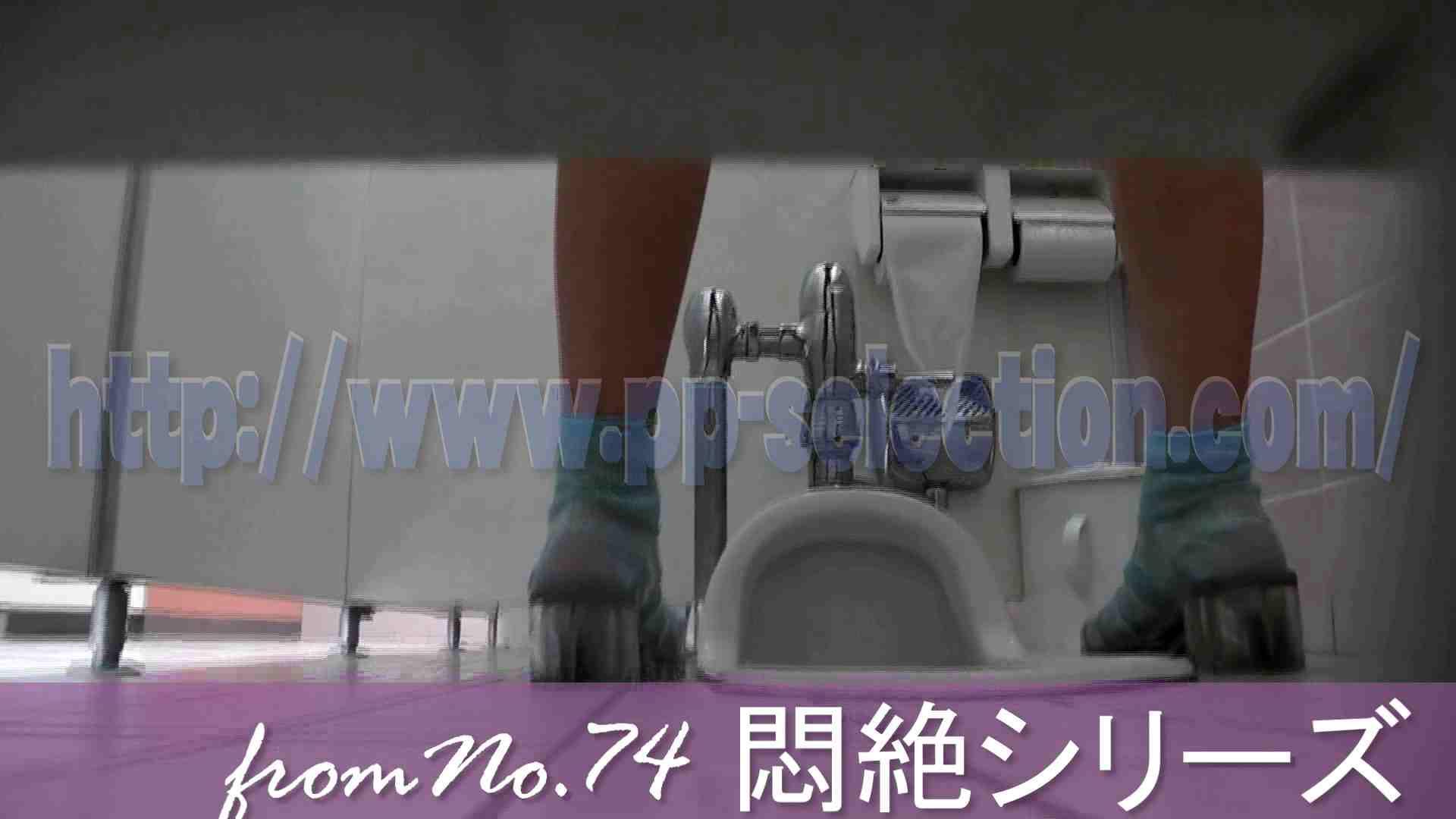 【06位 2016】第三体育館File037 お姉さん  73PIX 72