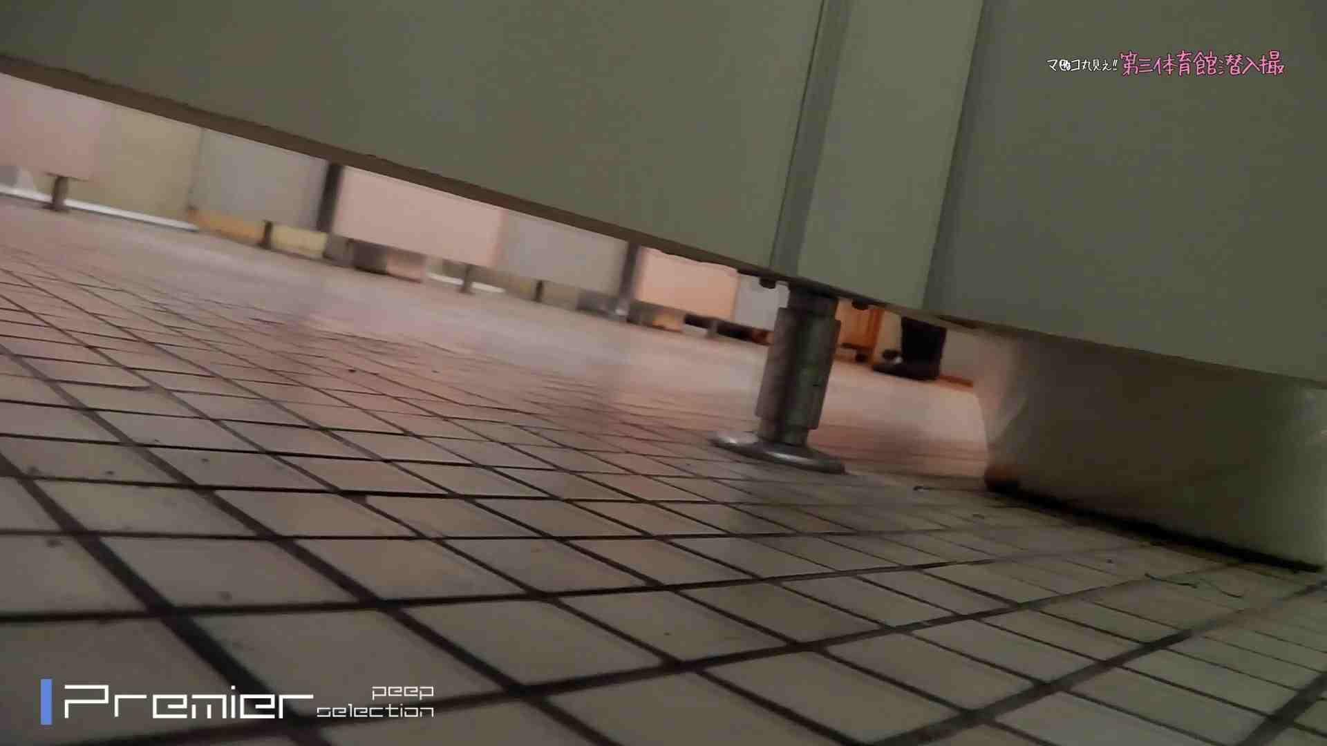 第三体育館File043 熟女特集2 体育館  69PIX 65