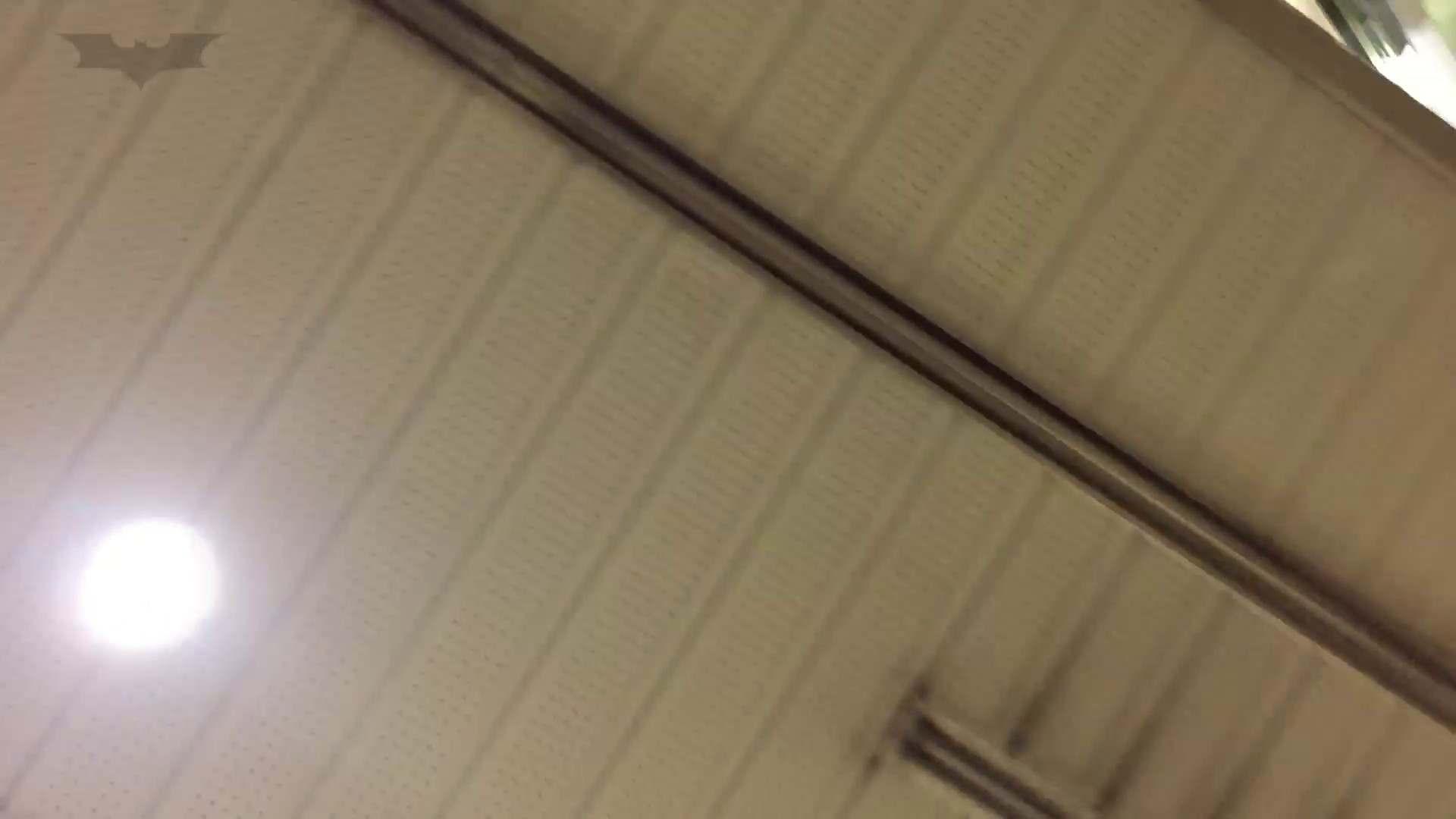 盗撮列車 vol.07 白スカートの中は爽やかな… パンチラ  97PIX 32