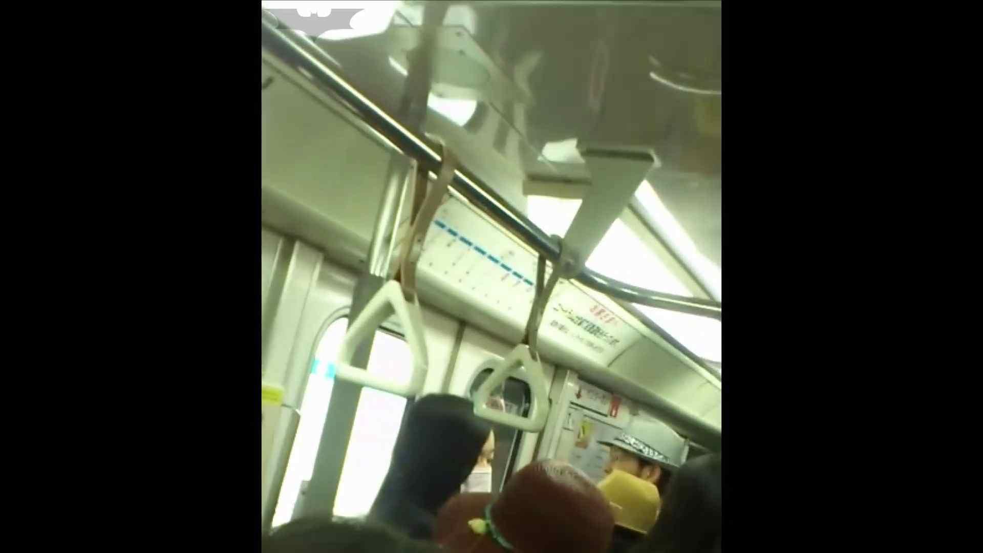 盗撮列車 Vol.14 お嬢様のバックプリントパンツ 車  84PIX 14