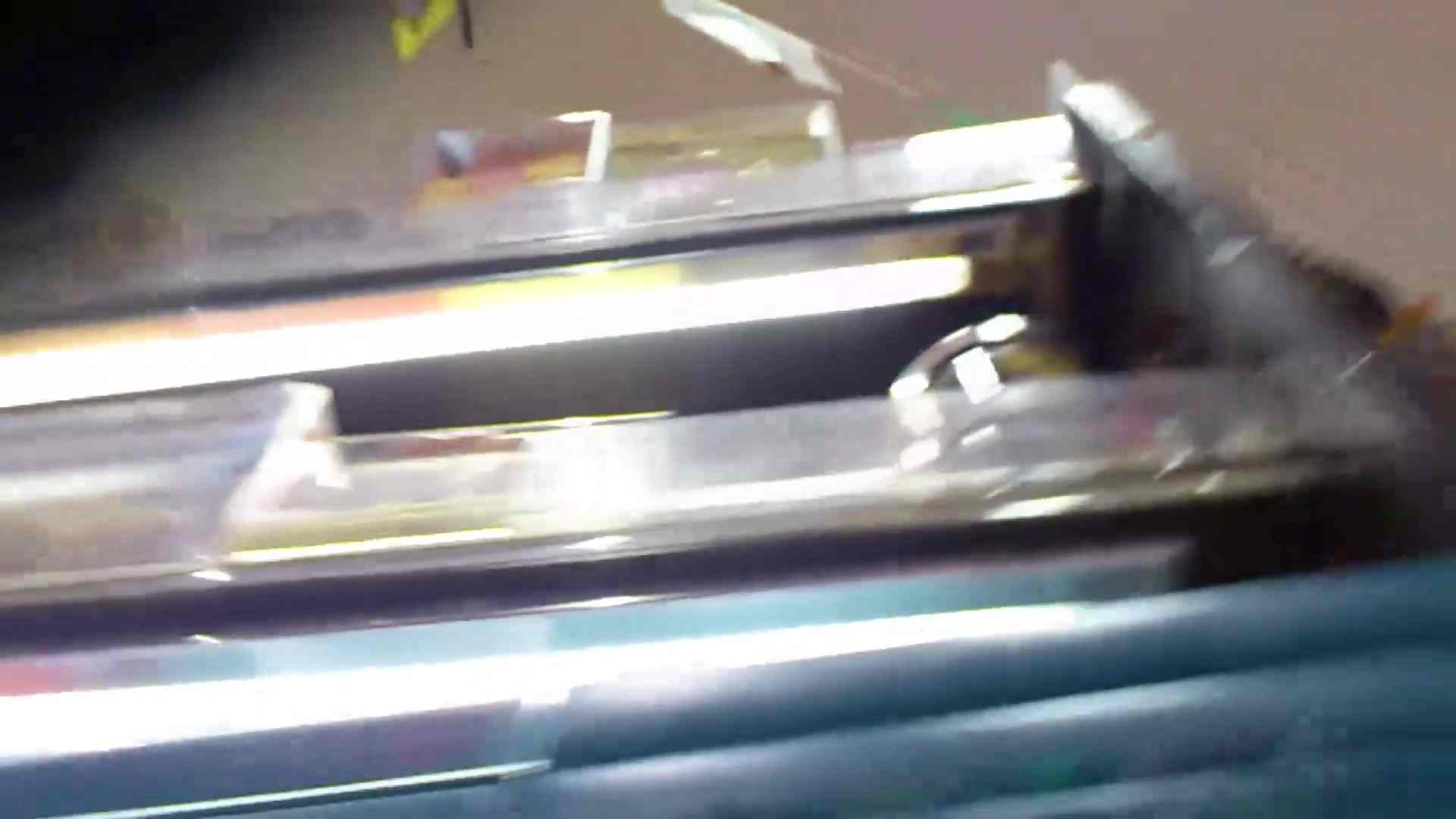 盗撮列車 Vol.53 美肌  75PIX 44