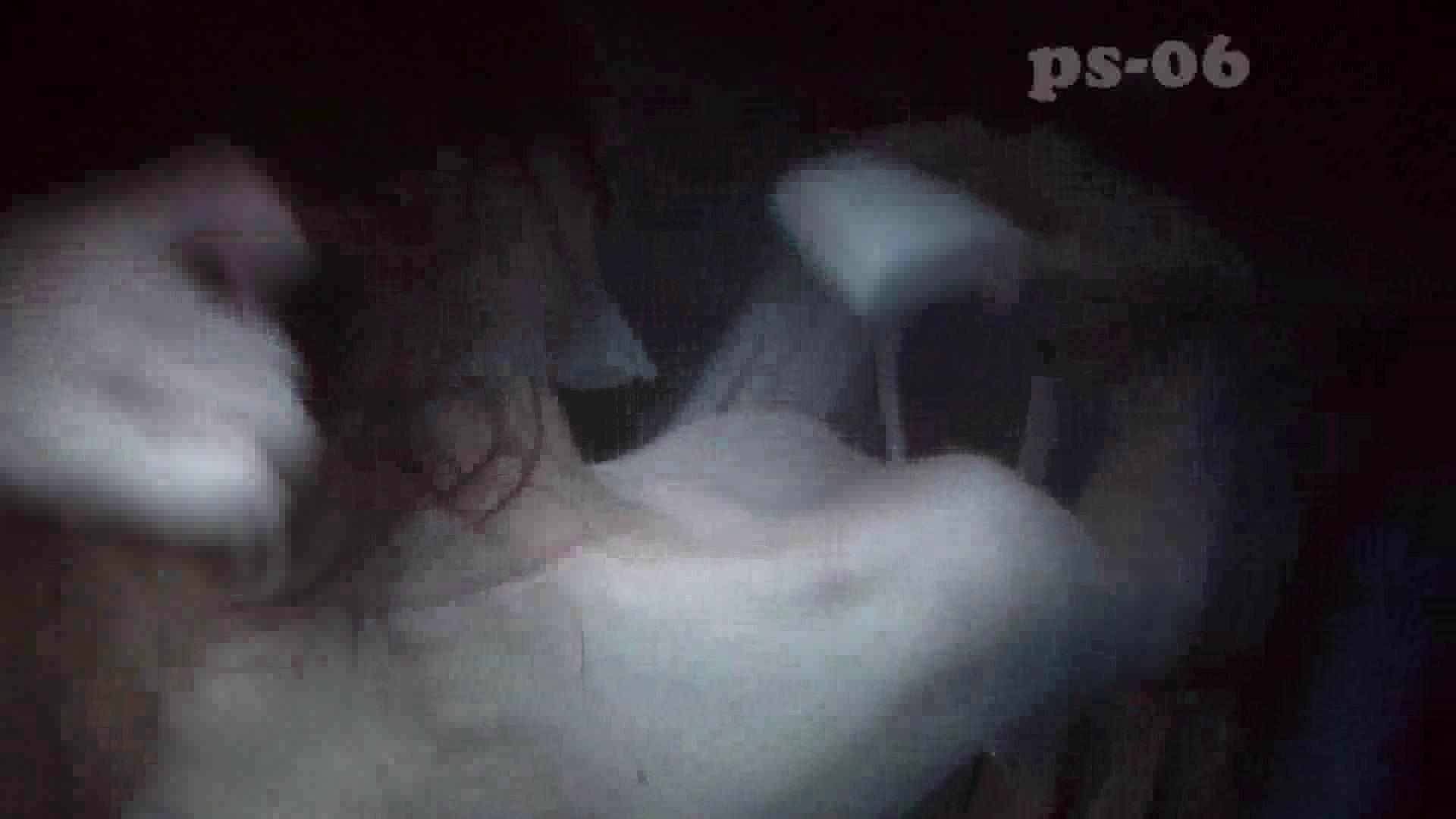 シャワールームは危険な香りVol.6(ハイビジョンサンプル版) 盛合せ  111PIX 36