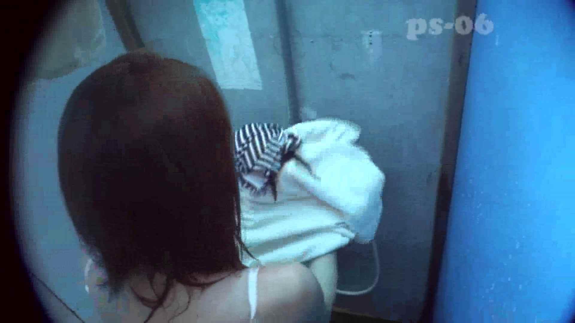 シャワールームは危険な香りVol.6(ハイビジョンサンプル版) 盛合せ  111PIX 45