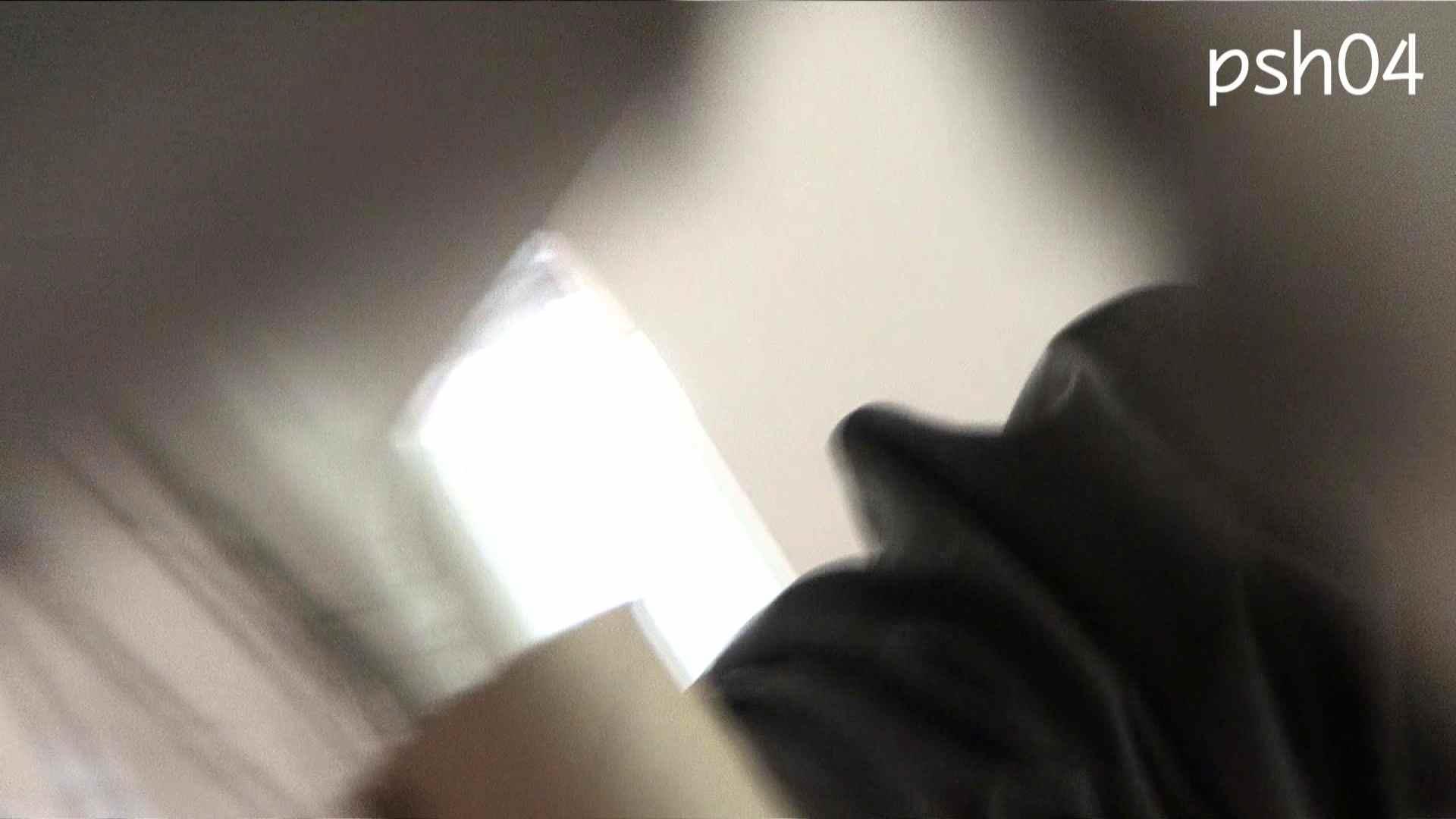 ▲復活限定▲ハイビジョン 盗神伝 Vol.4 お姉さん  110PIX 84