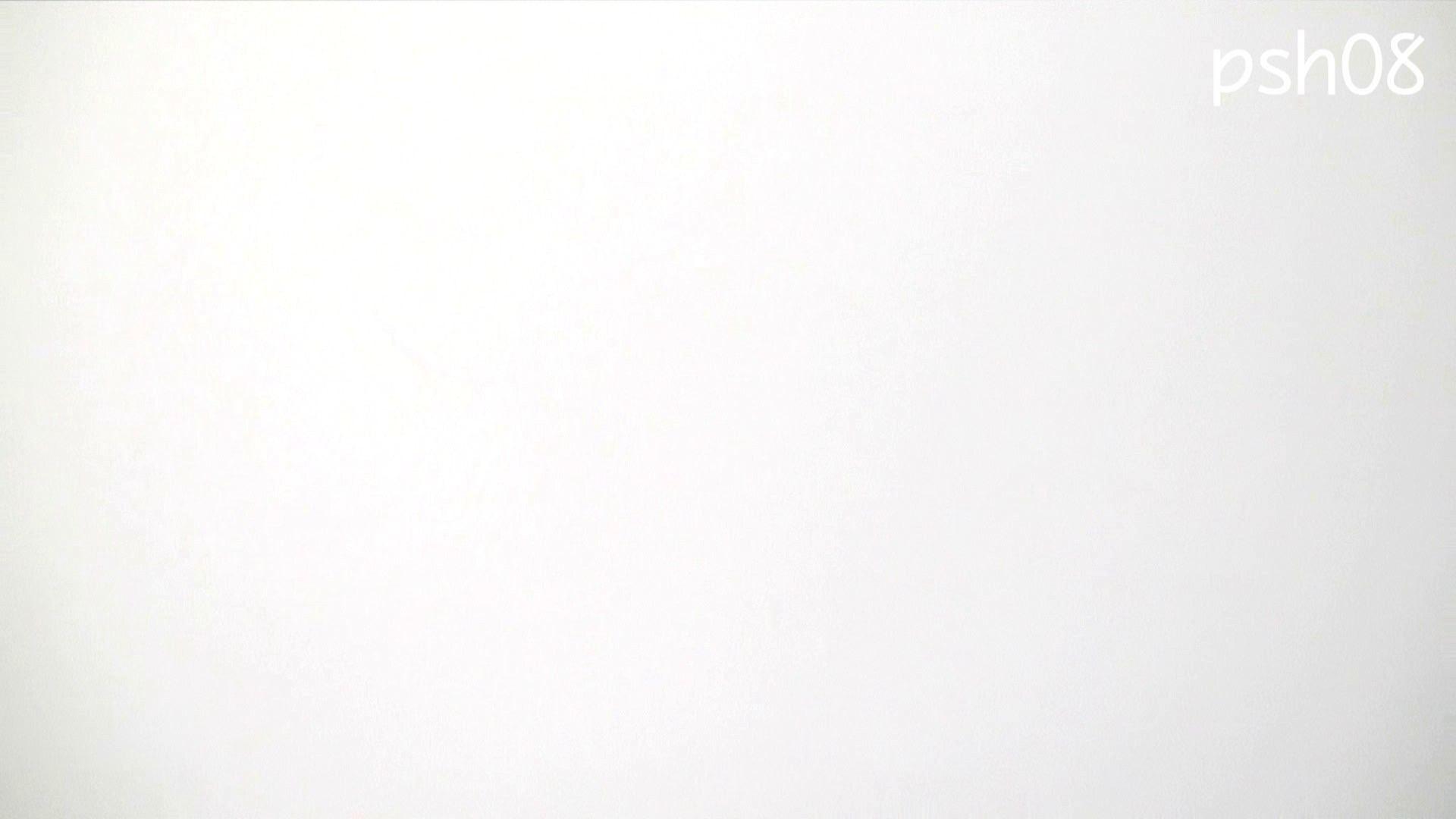 ▲復活限定▲ハイビジョン 盗神伝 Vol.8 洗面所  74PIX 24