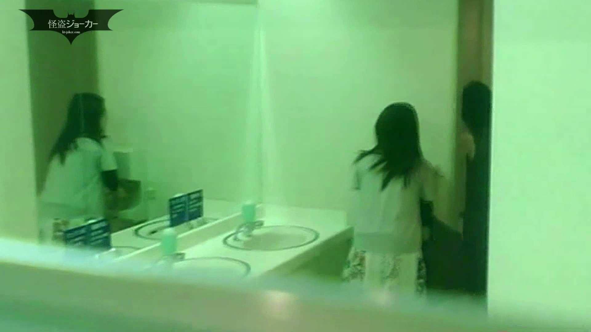 夏の思い出浜辺トイレ盗撮Vol.09 洗面所  68PIX 13