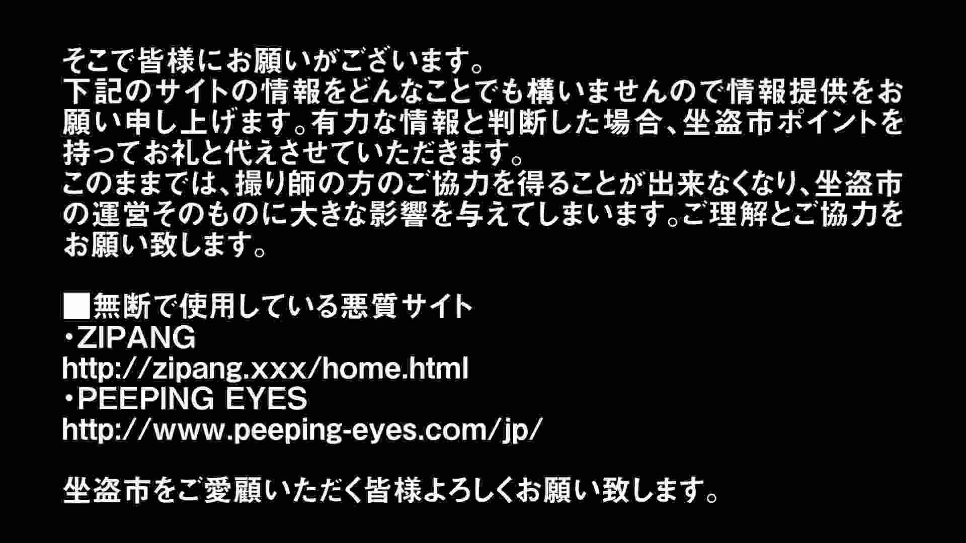 お銀さんの「洗面所突入レポート!!」Nol.14 盛合せ  76PIX 1