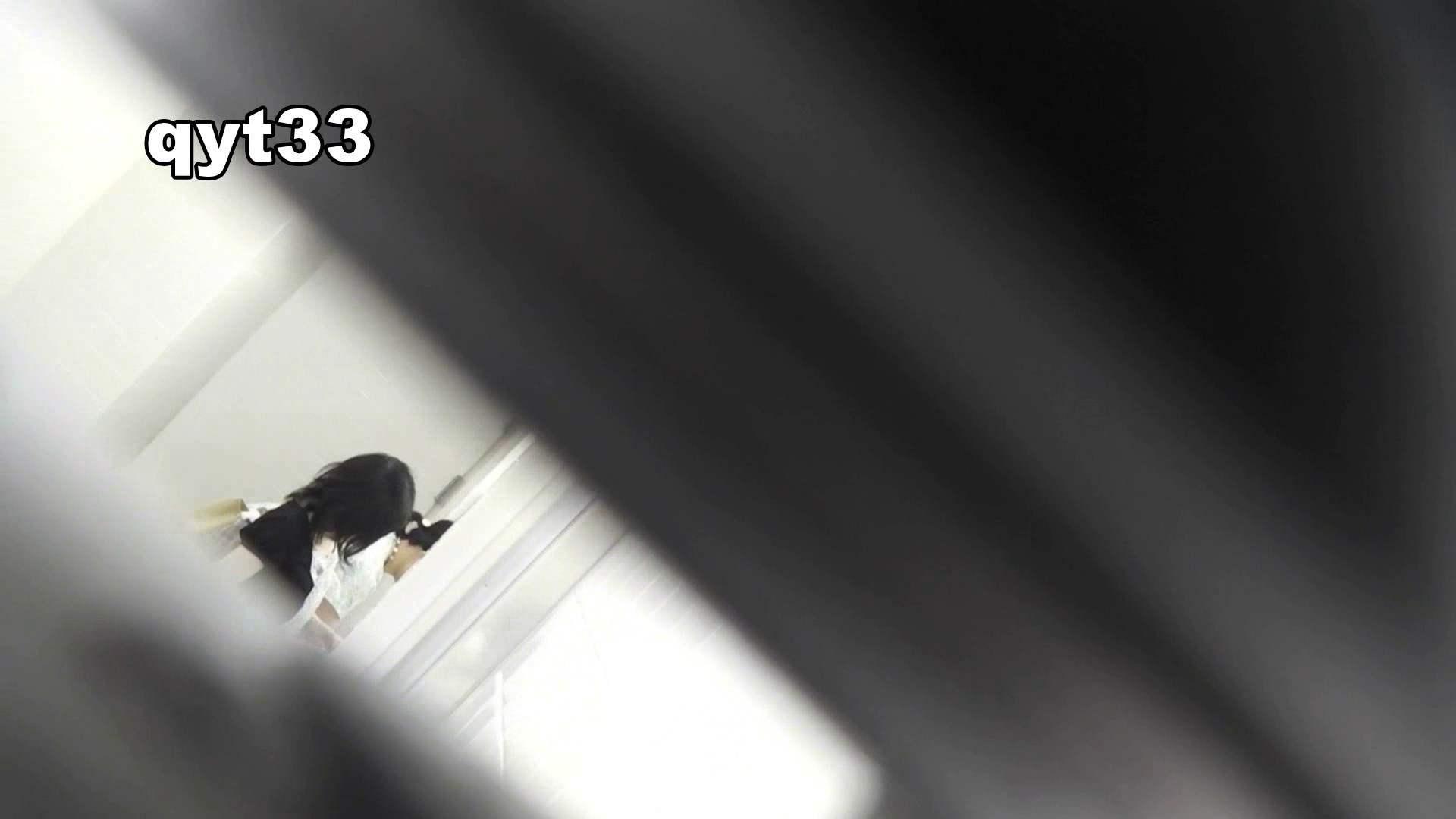 お銀さんの「洗面所突入レポート!!」 vol.33 獲物は逃しません 丸見え  85PIX 1