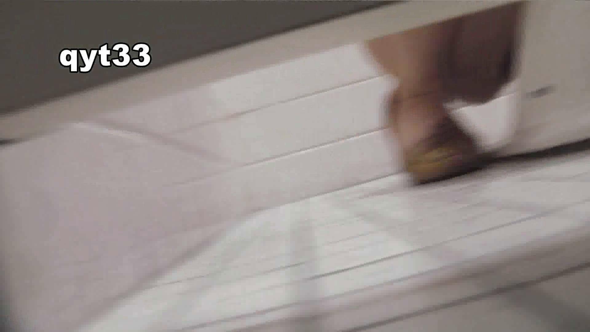 お銀さんの「洗面所突入レポート!!」 vol.33 獲物は逃しません 丸見え  85PIX 4