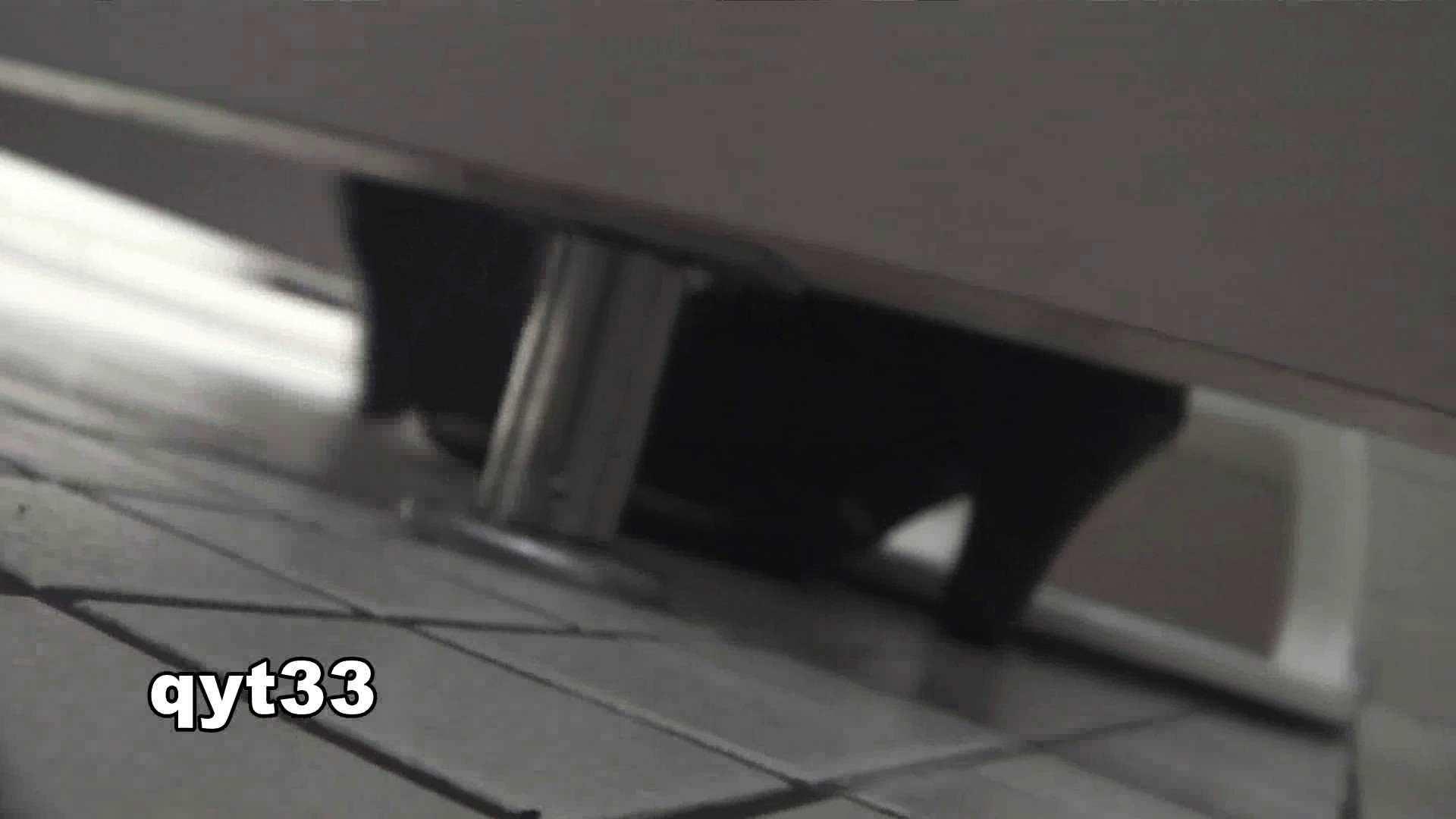お銀さんの「洗面所突入レポート!!」 vol.33 獲物は逃しません 丸見え  85PIX 9