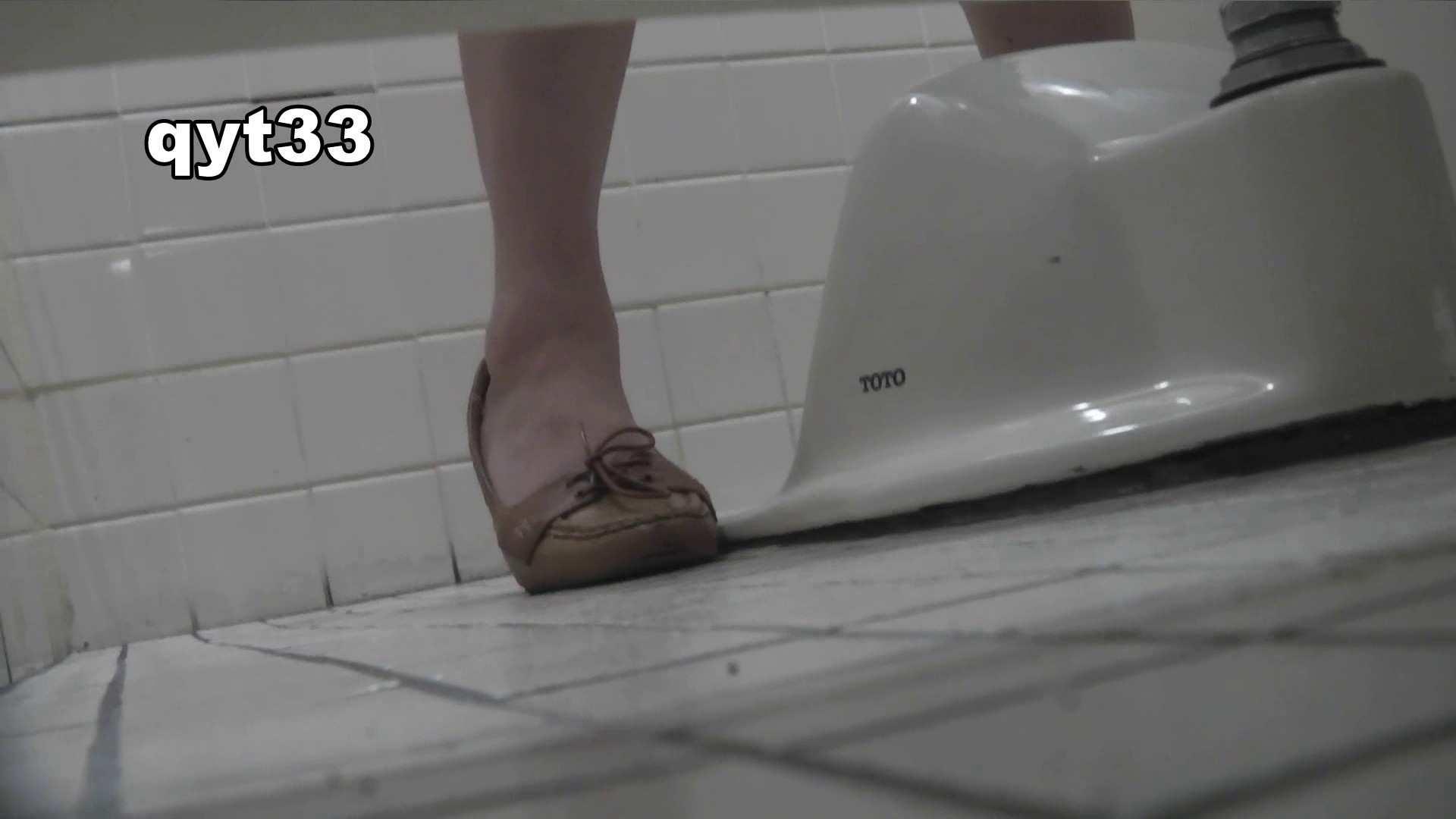 お銀さんの「洗面所突入レポート!!」 vol.33 獲物は逃しません 丸見え  85PIX 14