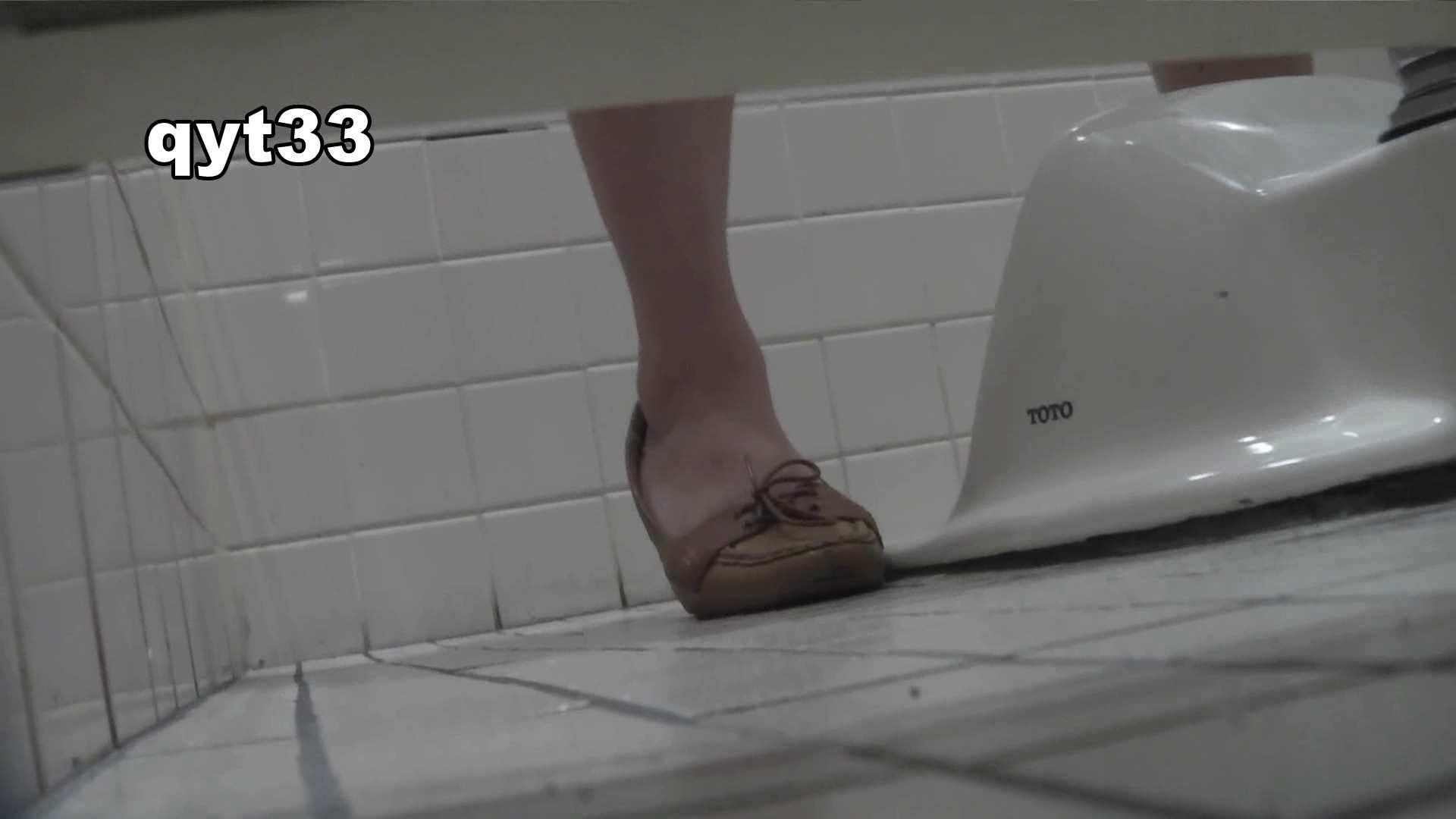 お銀さんの「洗面所突入レポート!!」 vol.33 獲物は逃しません 丸見え  85PIX 21