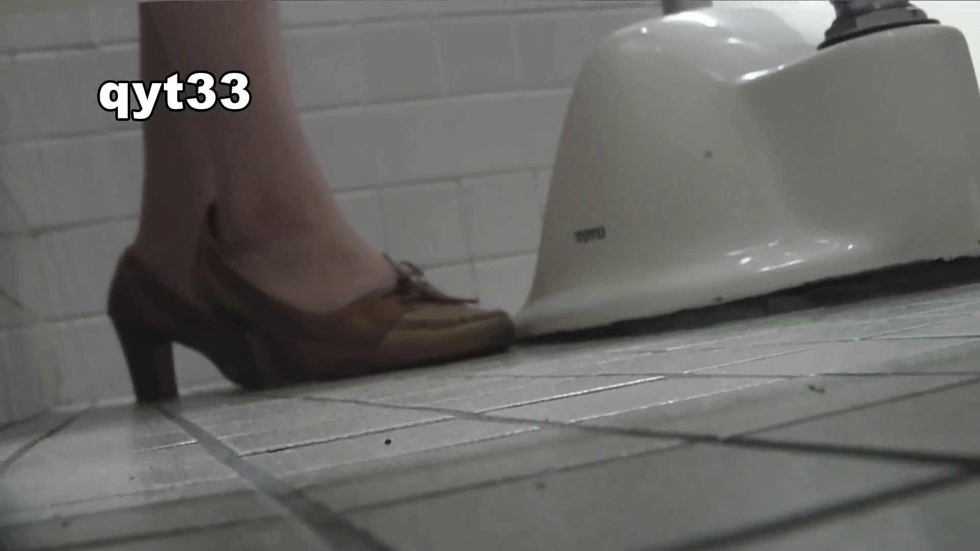 お銀さんの「洗面所突入レポート!!」 vol.33 獲物は逃しません 丸見え  85PIX 24