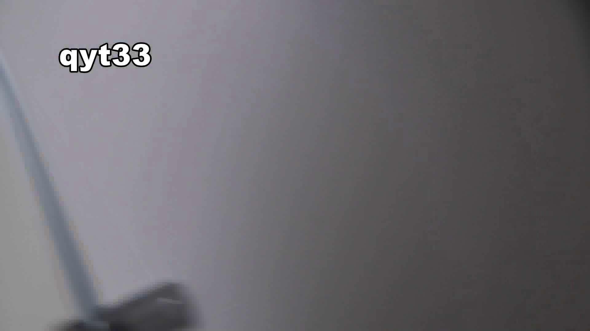 お銀さんの「洗面所突入レポート!!」 vol.33 獲物は逃しません 丸見え  85PIX 27