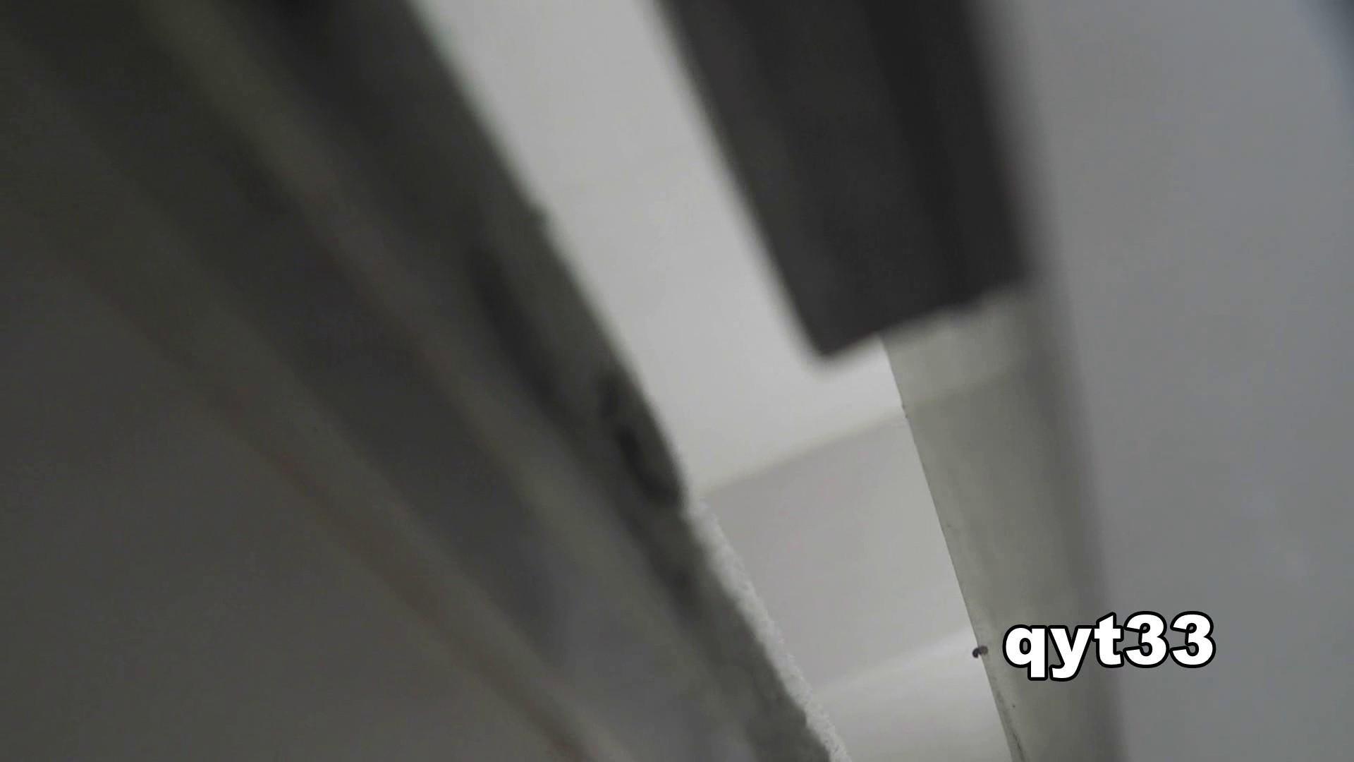 お銀さんの「洗面所突入レポート!!」 vol.33 獲物は逃しません 丸見え  85PIX 47