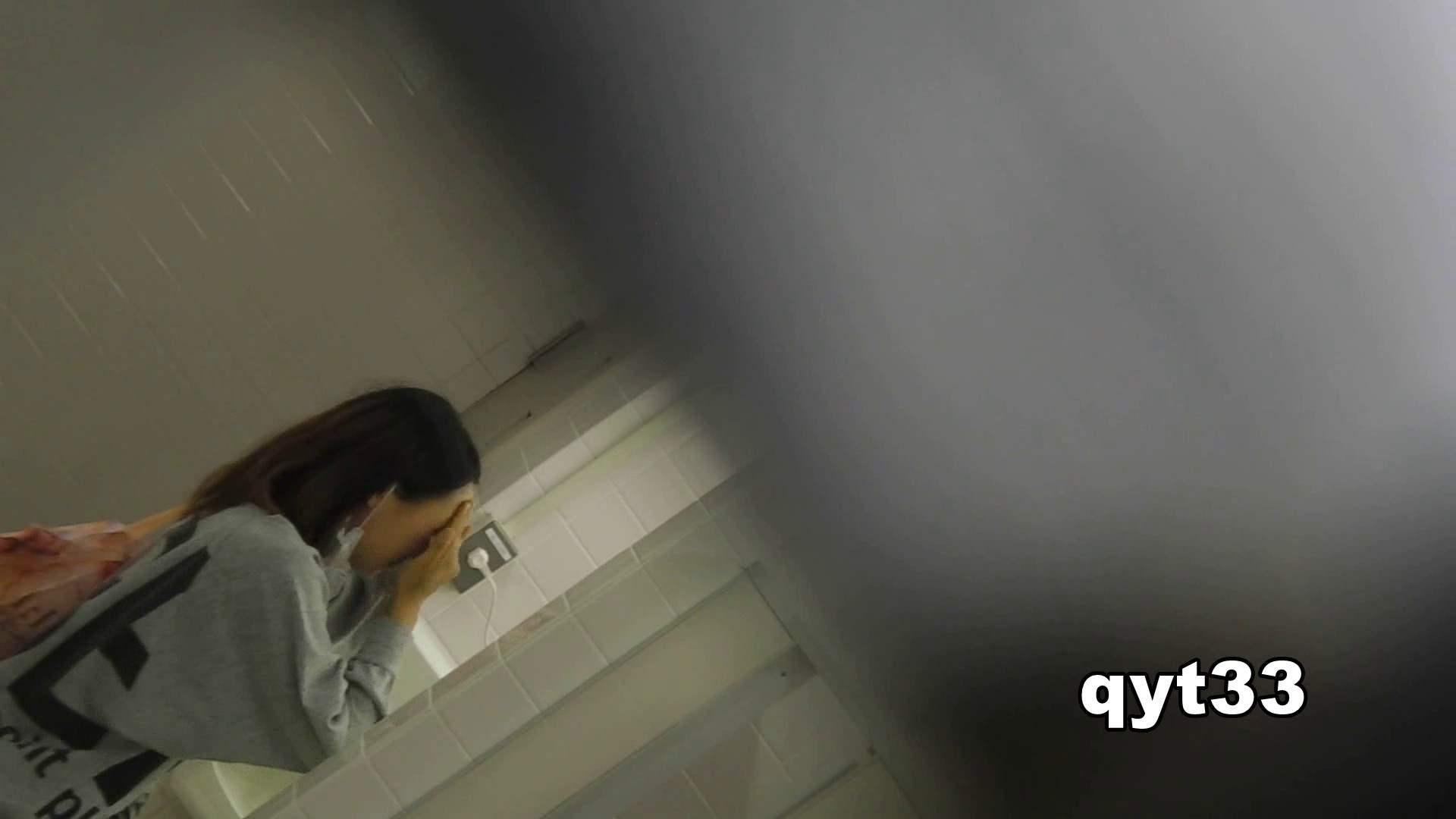 お銀さんの「洗面所突入レポート!!」 vol.33 獲物は逃しません 丸見え  85PIX 60