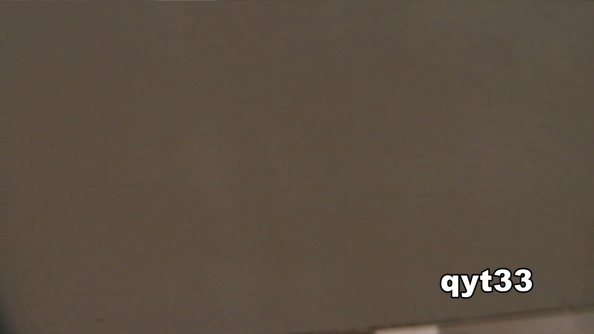 お銀さんの「洗面所突入レポート!!」 vol.33 獲物は逃しません 丸見え  85PIX 73