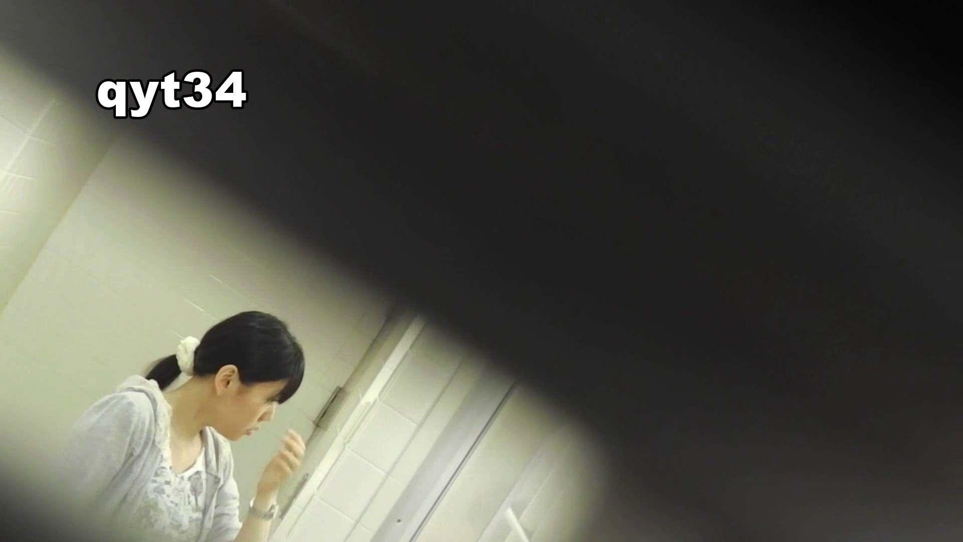 お銀さんの「洗面所突入レポート!!」 vol.34 出る様子をご確認ください 美人  104PIX 11