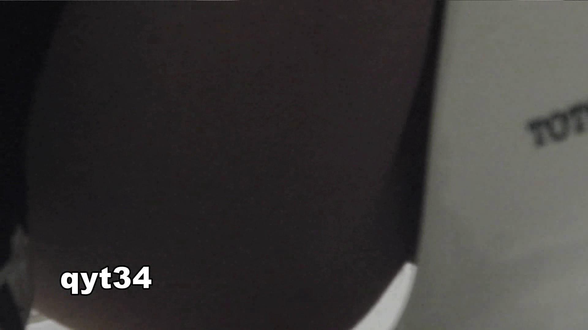 お銀さんの「洗面所突入レポート!!」 vol.34 出る様子をご確認ください 美人  104PIX 16