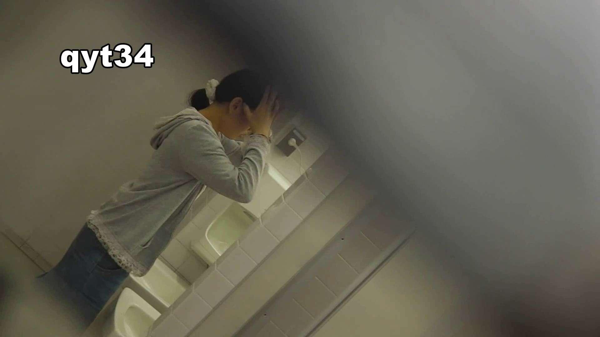 お銀さんの「洗面所突入レポート!!」 vol.34 出る様子をご確認ください 美人  104PIX 23