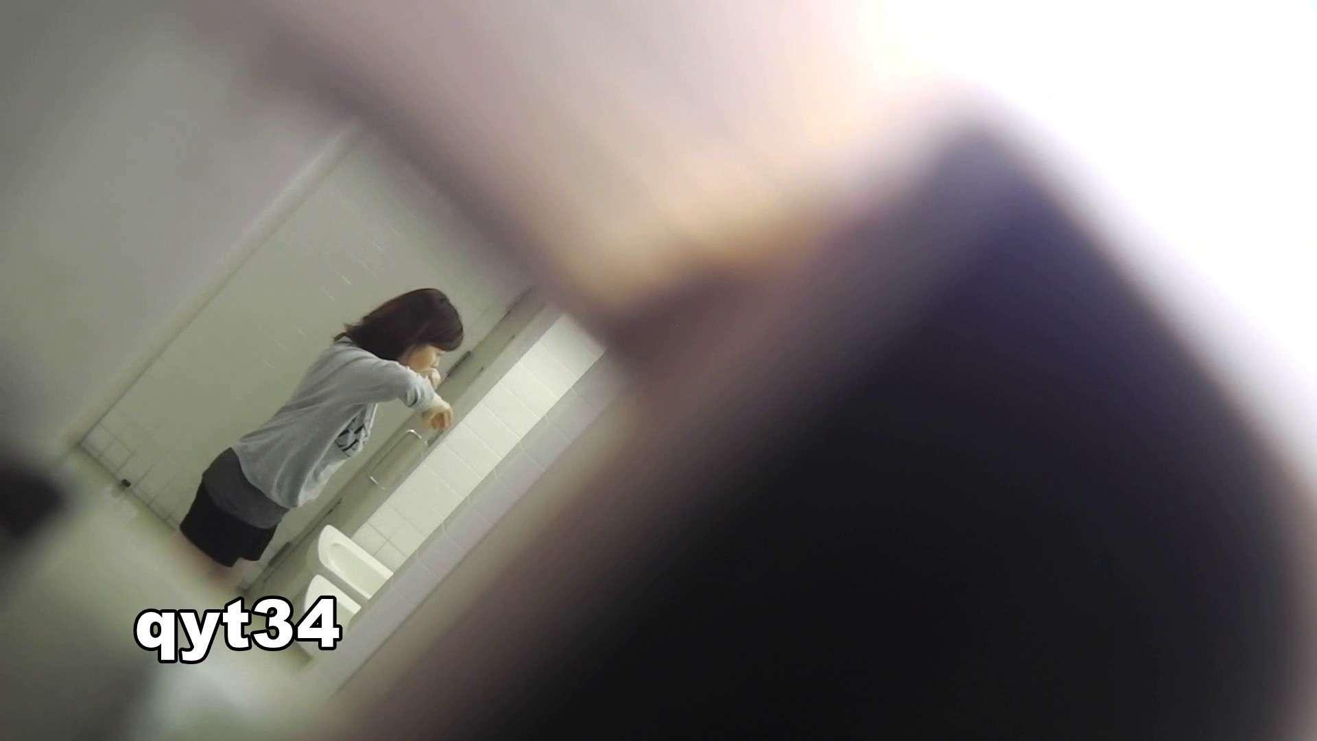 お銀さんの「洗面所突入レポート!!」 vol.34 出る様子をご確認ください 美人  104PIX 28