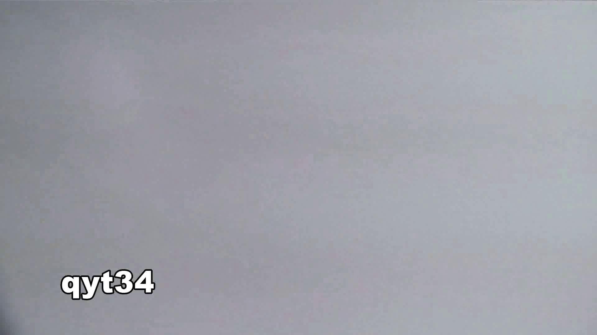 お銀さんの「洗面所突入レポート!!」 vol.34 出る様子をご確認ください 美人  104PIX 38