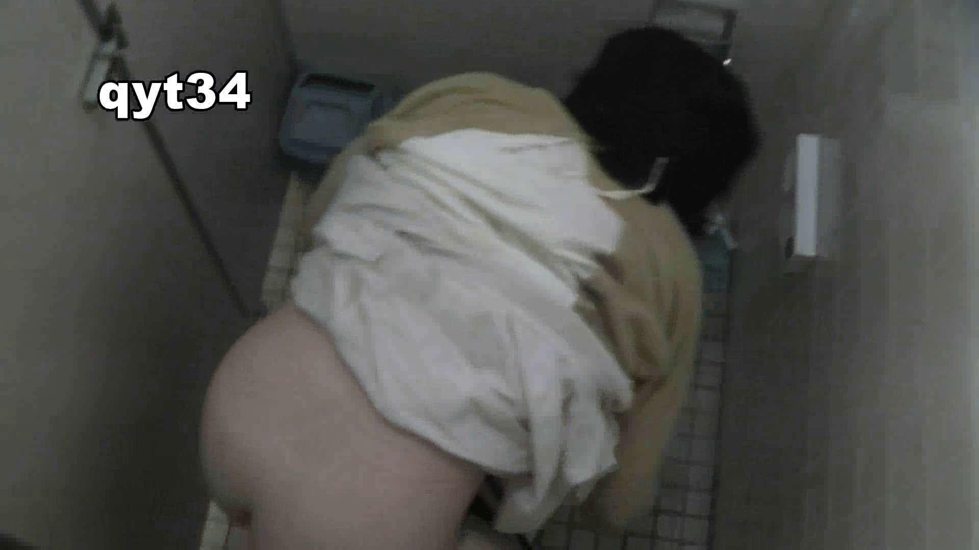 お銀さんの「洗面所突入レポート!!」 vol.34 出る様子をご確認ください 美人  104PIX 52