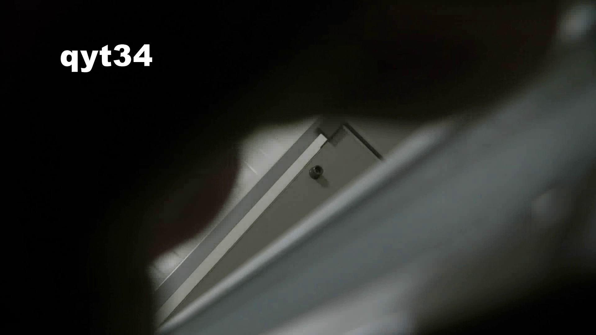 お銀さんの「洗面所突入レポート!!」 vol.34 出る様子をご確認ください 美人  104PIX 56