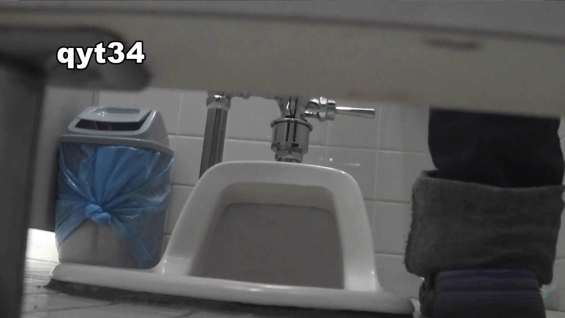 お銀さんの「洗面所突入レポート!!」 vol.34 出る様子をご確認ください 美人  104PIX 72