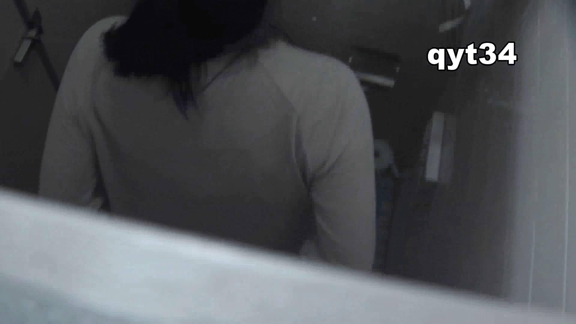 お銀さんの「洗面所突入レポート!!」 vol.34 出る様子をご確認ください 美人  104PIX 77