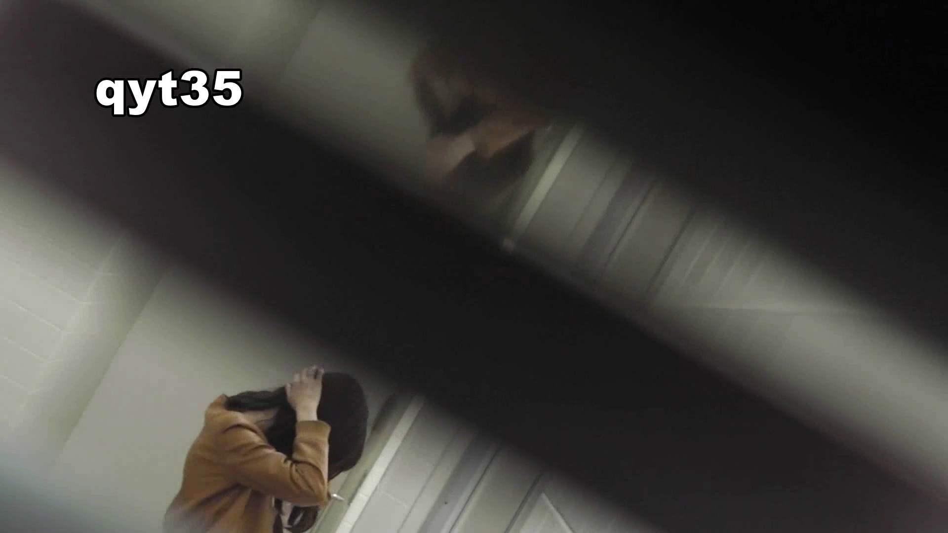 お銀さんの「洗面所突入レポート!!」 vol.35 広げると出ます 洗面所  101PIX 7