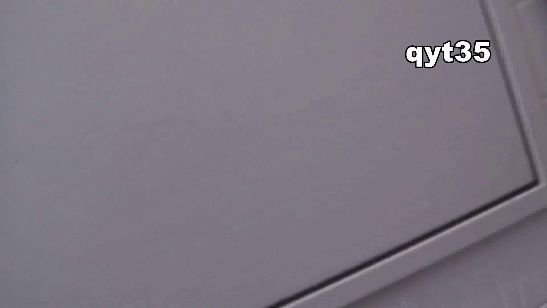 お銀さんの「洗面所突入レポート!!」 vol.35 広げると出ます 洗面所  101PIX 14