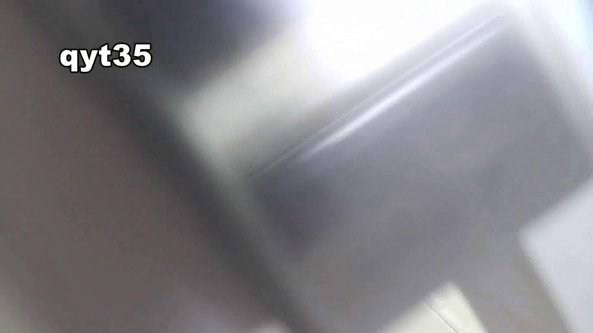 お銀さんの「洗面所突入レポート!!」 vol.35 広げると出ます 洗面所  101PIX 35
