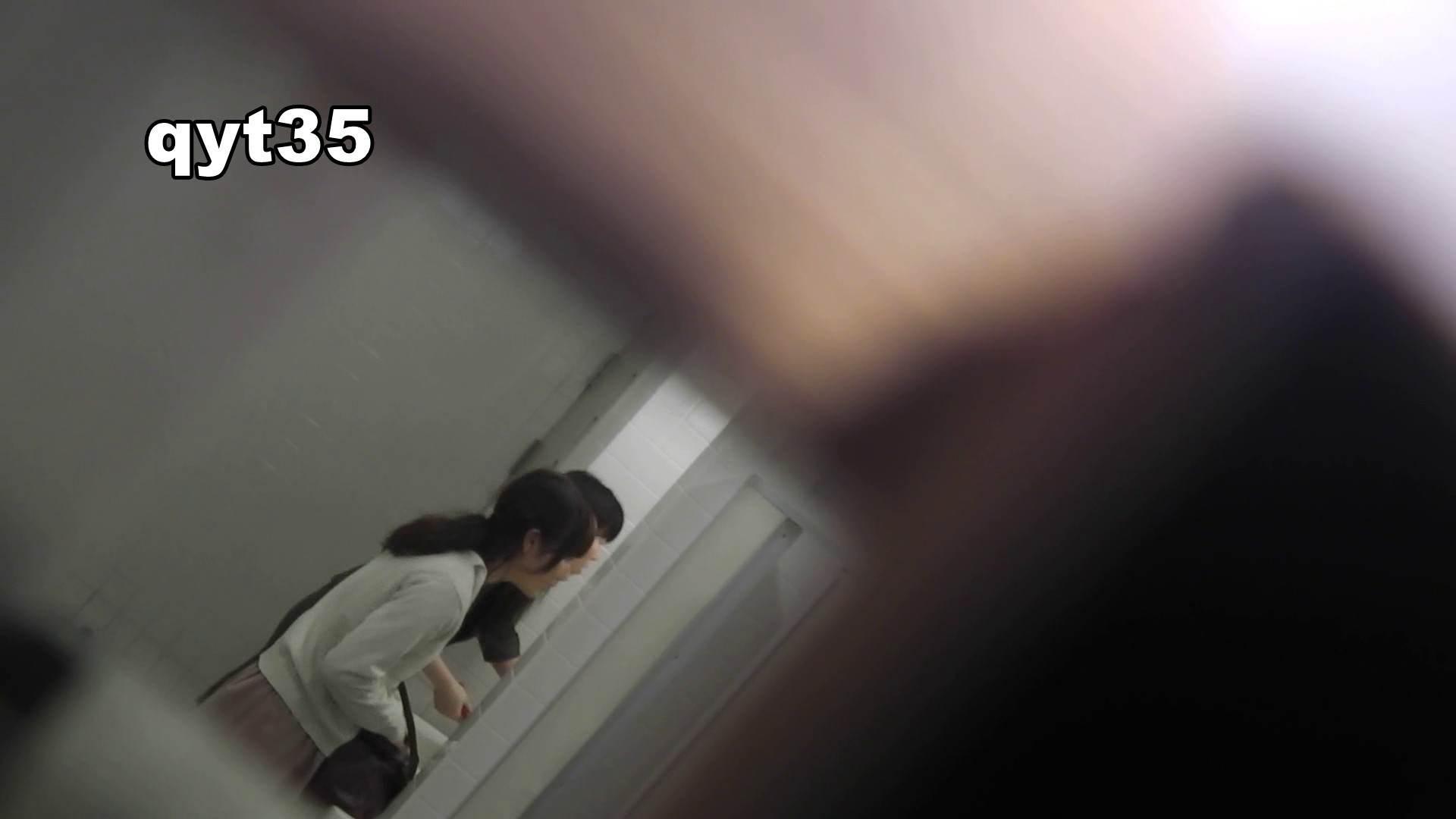 お銀さんの「洗面所突入レポート!!」 vol.35 広げると出ます 洗面所  101PIX 83