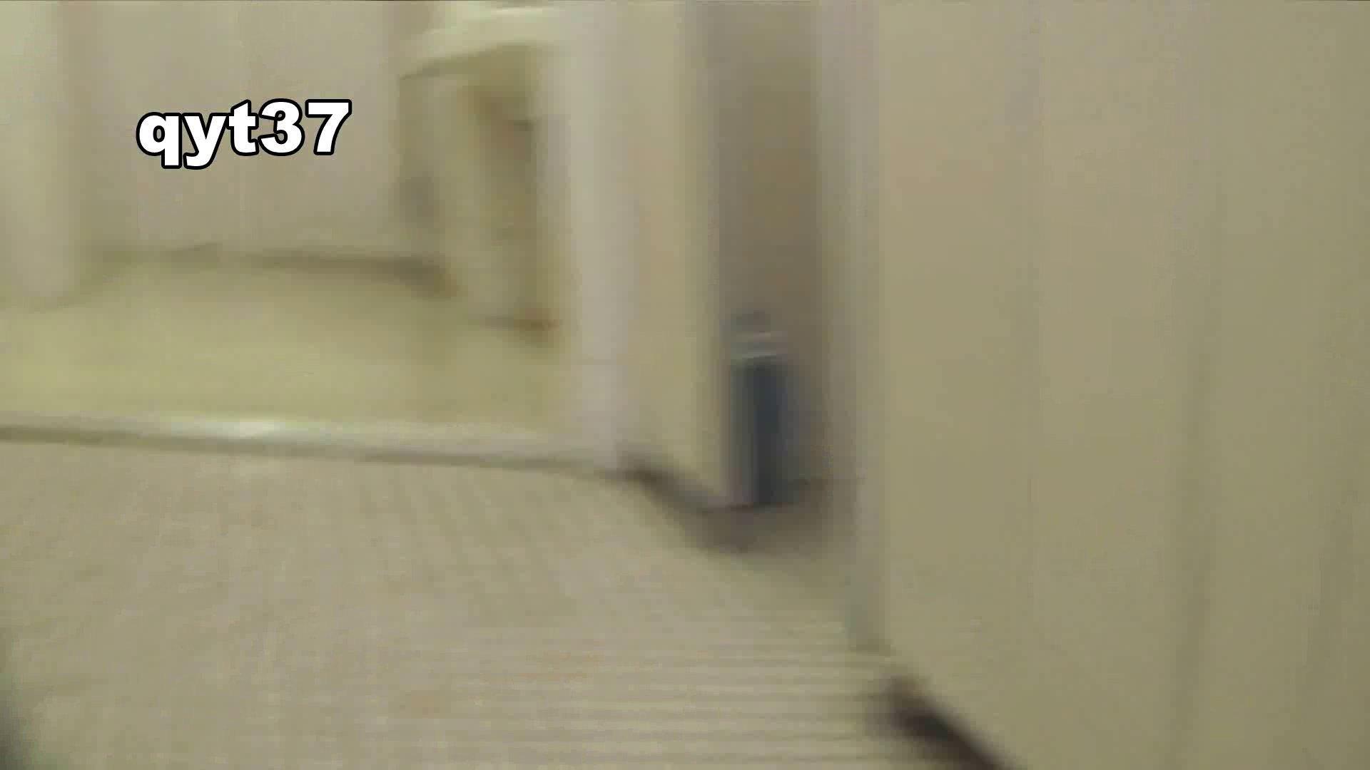 お銀さんの「洗面所突入レポート!!」 vol.37 ホクロと菊門 盛合せ  59PIX 42