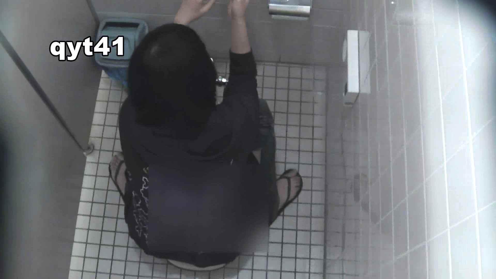 お銀さんの「洗面所突入レポート!!」 vol.41 ジャジャ漏れ 盛合せ  73PIX 2