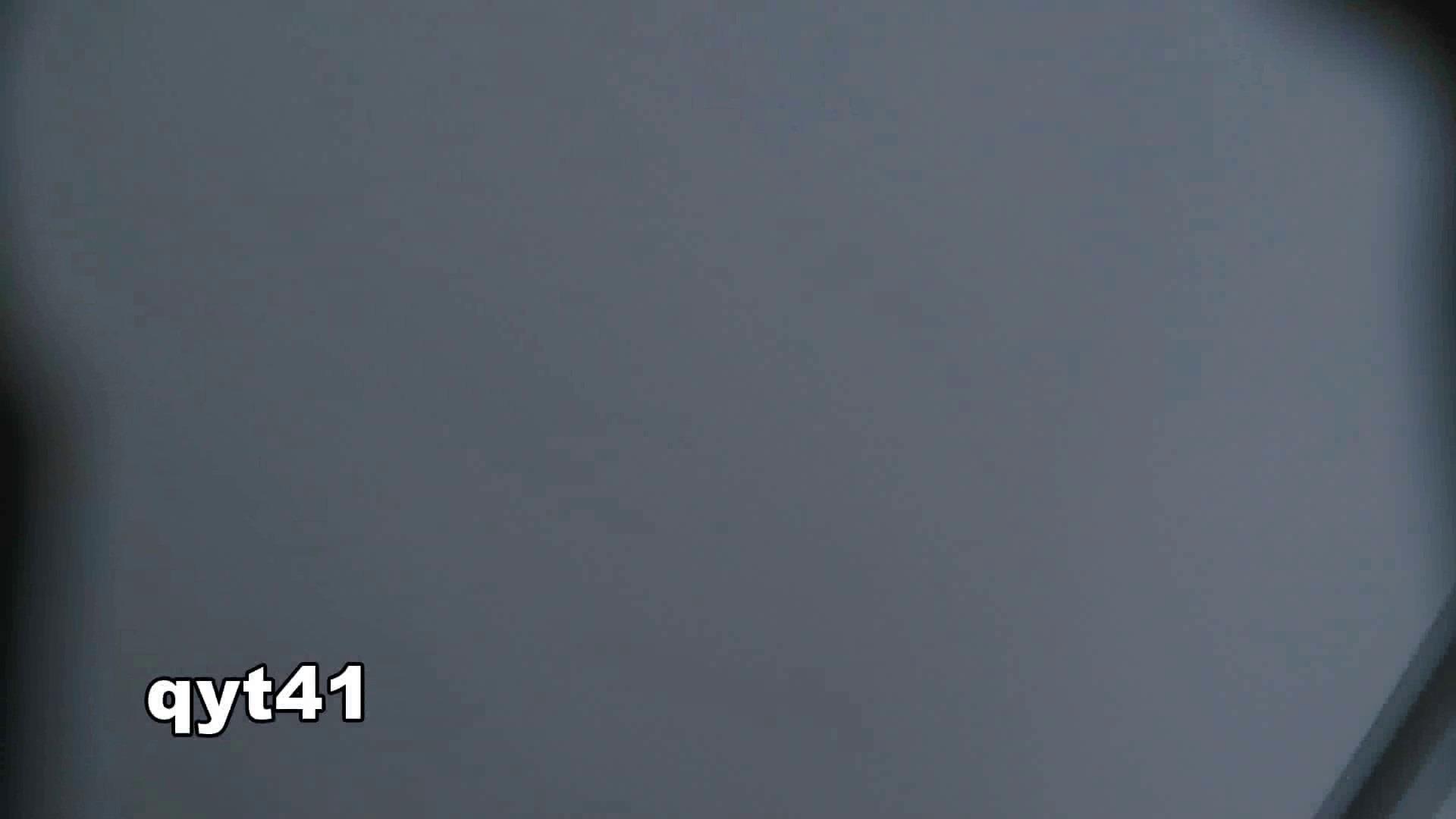 お銀さんの「洗面所突入レポート!!」 vol.41 ジャジャ漏れ 盛合せ  73PIX 26