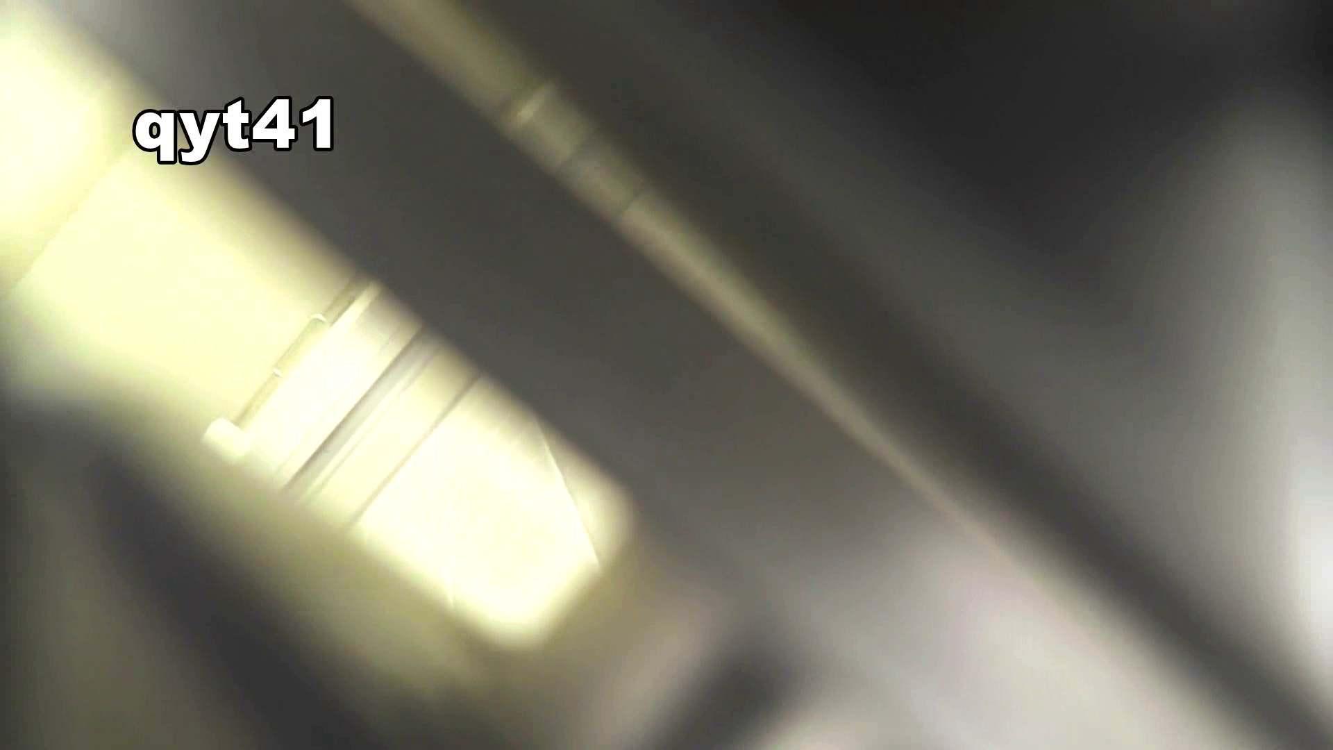お銀さんの「洗面所突入レポート!!」 vol.41 ジャジャ漏れ 盛合せ  73PIX 37