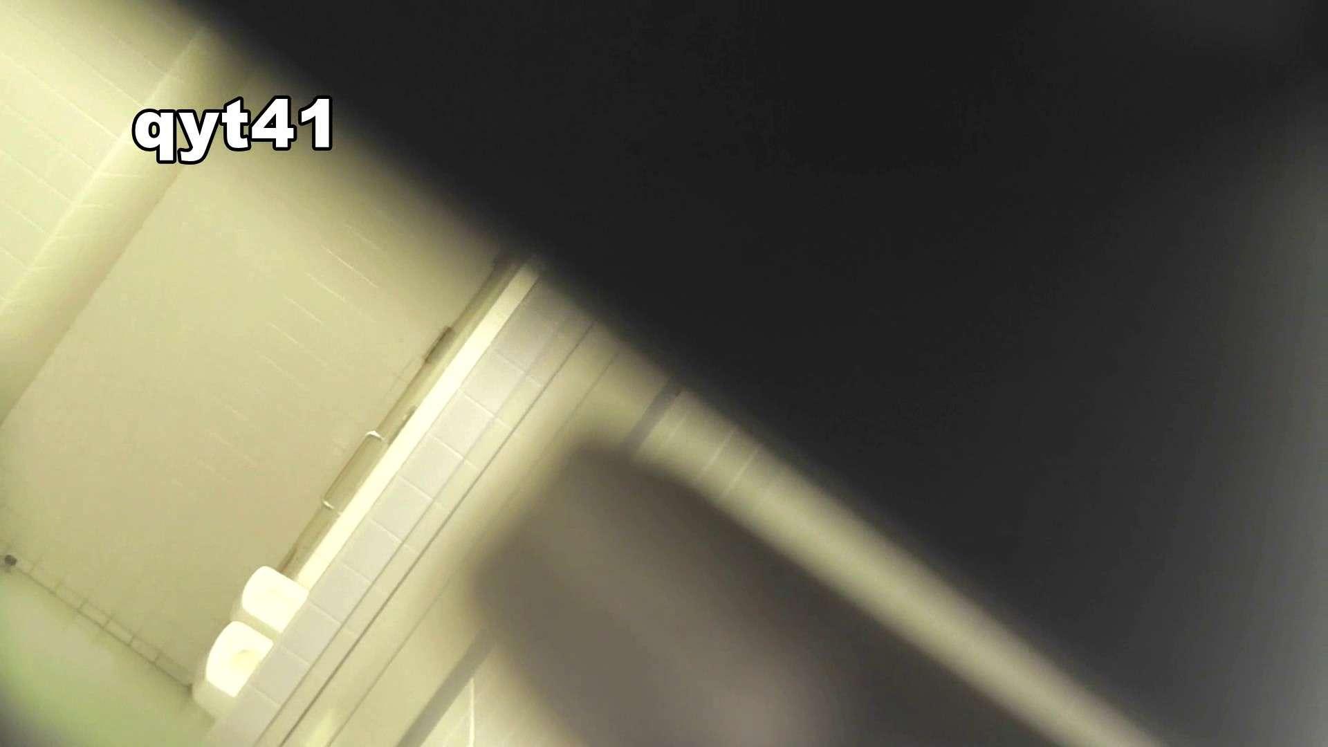 お銀さんの「洗面所突入レポート!!」 vol.41 ジャジャ漏れ 盛合せ  73PIX 44