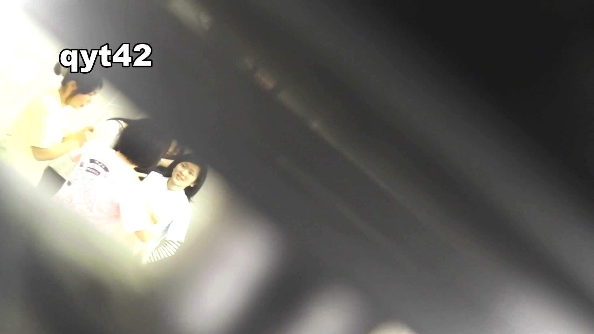 お銀さんの「洗面所突入レポート!!」 vol.42 大騒ぎ 美人  78PIX 4