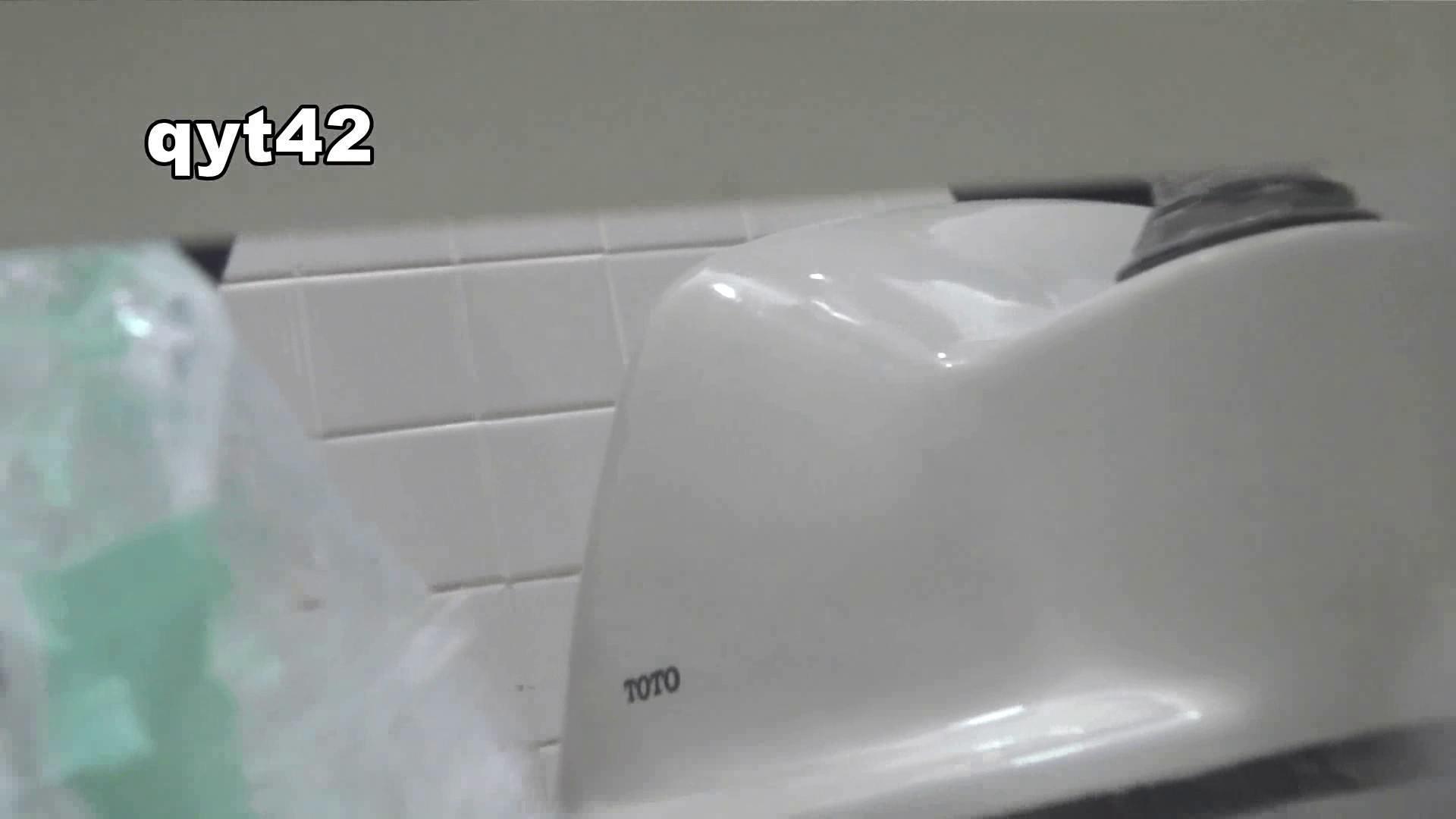 お銀さんの「洗面所突入レポート!!」 vol.42 大騒ぎ 美人  78PIX 39