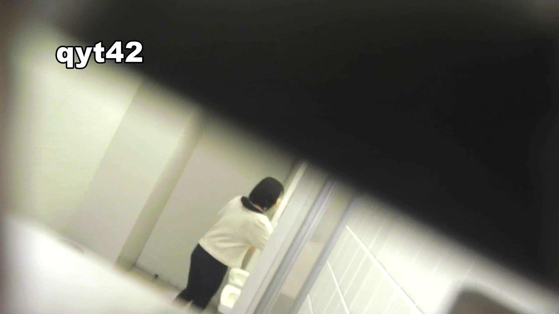 お銀さんの「洗面所突入レポート!!」 vol.42 大騒ぎ 美人  78PIX 47
