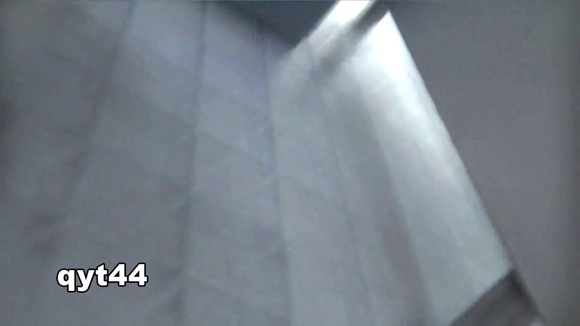 お銀さんの「洗面所突入レポート!!」 vol.44 今回も攻めます 盛合せ  91PIX 13