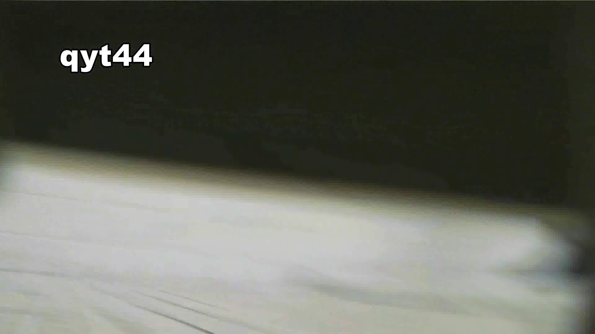 お銀さんの「洗面所突入レポート!!」 vol.44 今回も攻めます 盛合せ  91PIX 49