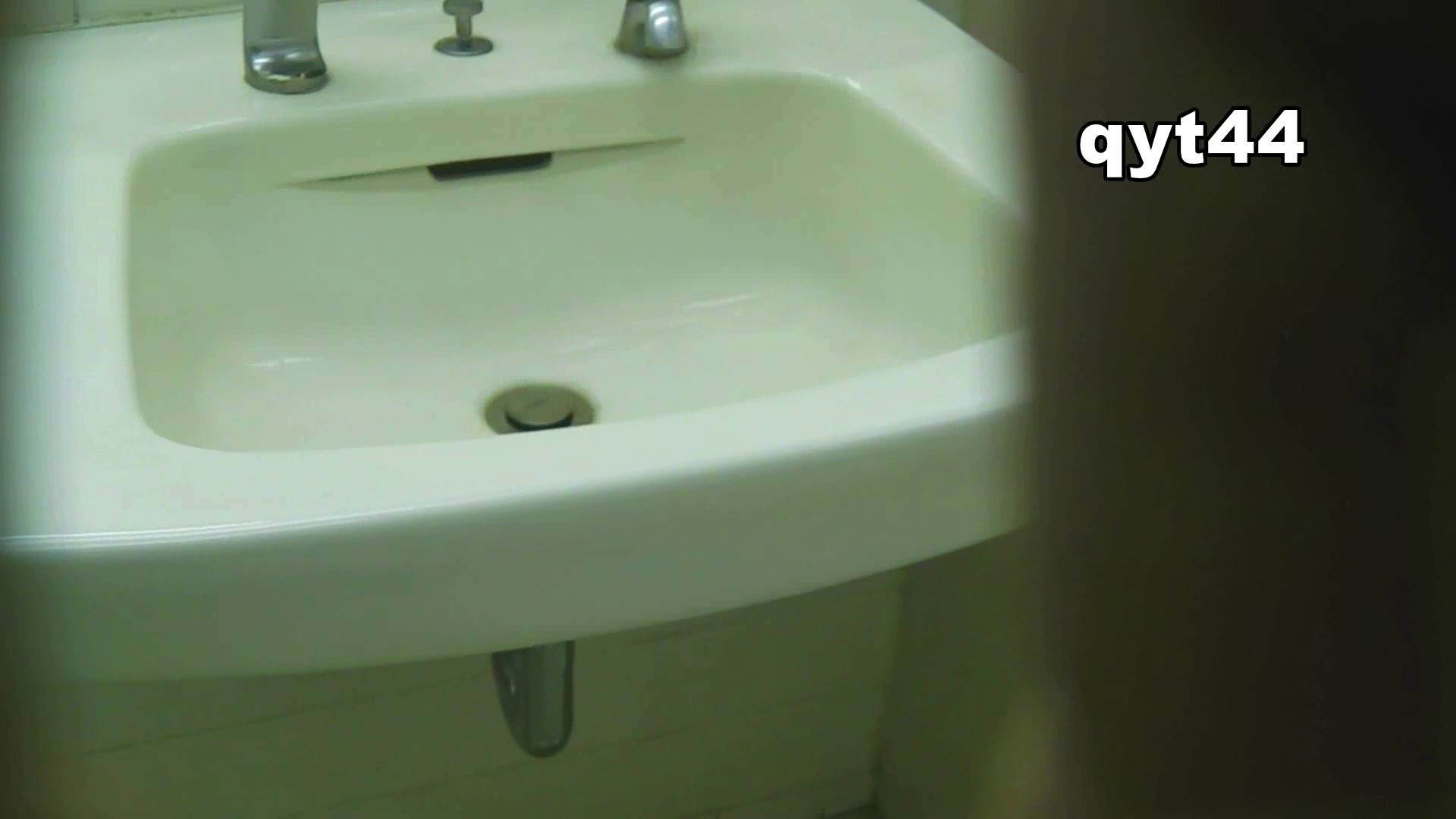 お銀さんの「洗面所突入レポート!!」 vol.44 今回も攻めます 盛合せ  91PIX 54