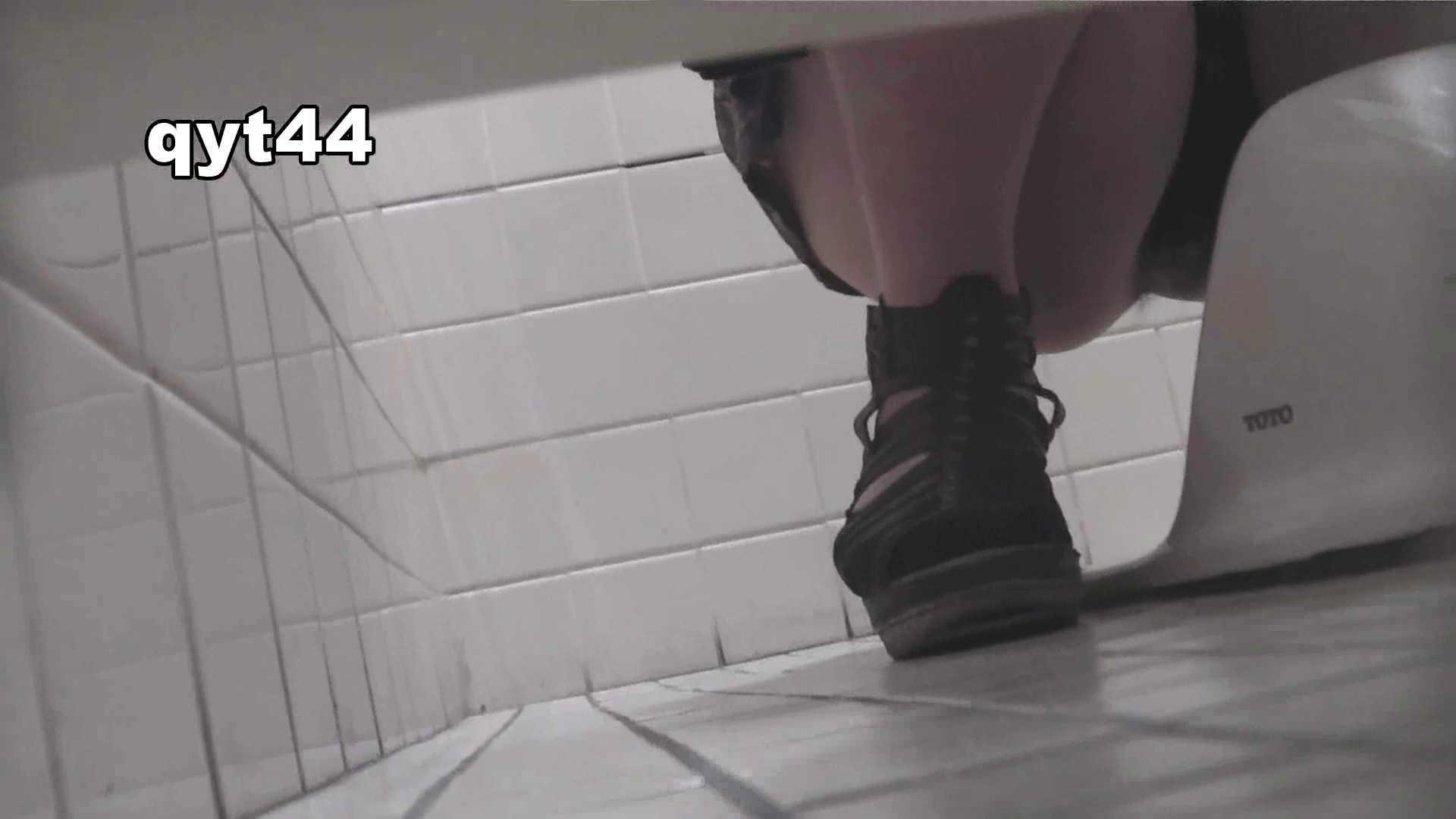 お銀さんの「洗面所突入レポート!!」 vol.44 今回も攻めます 盛合せ  91PIX 80