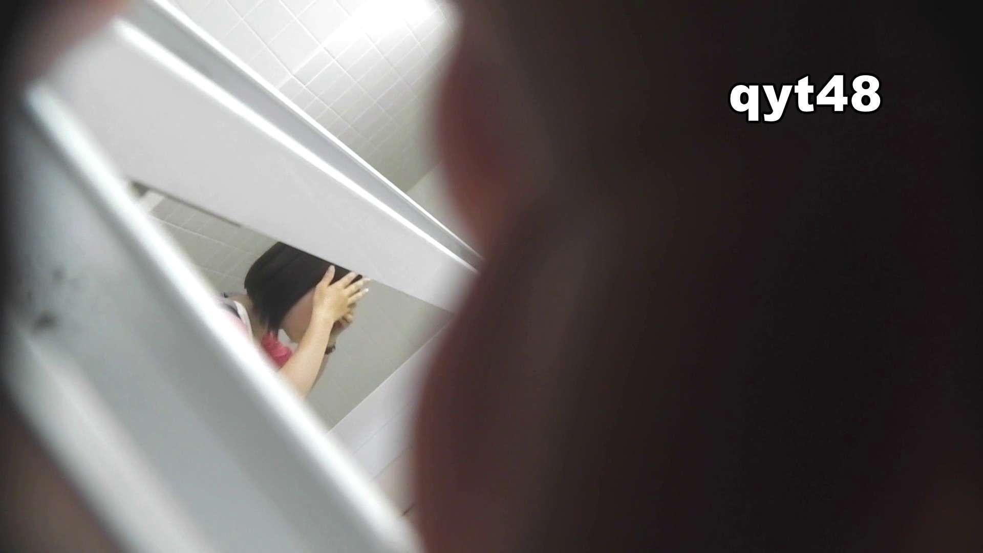 お銀さんの「洗面所突入レポート!!」 vol.48 さり気なくBooさん